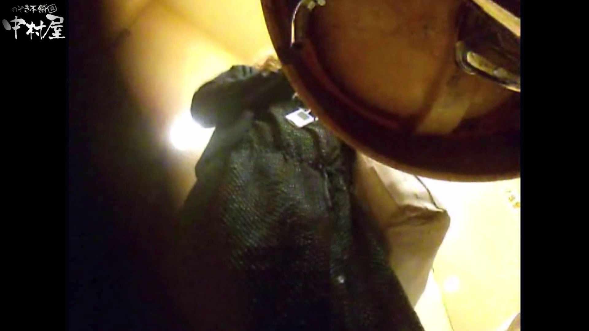 ガチ盗撮!突撃!女子化粧室の真実~セカンドシーズン~vo,13 盗撮シリーズ | 熟女のエロ動画  89PIX 53