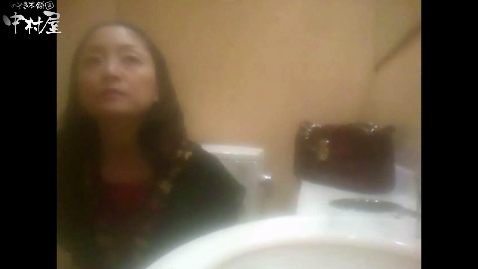 ガチ盗撮!突撃!女子化粧室の真実~セカンドシーズン~vo,17 熟女のエロ動画  86PIX 6