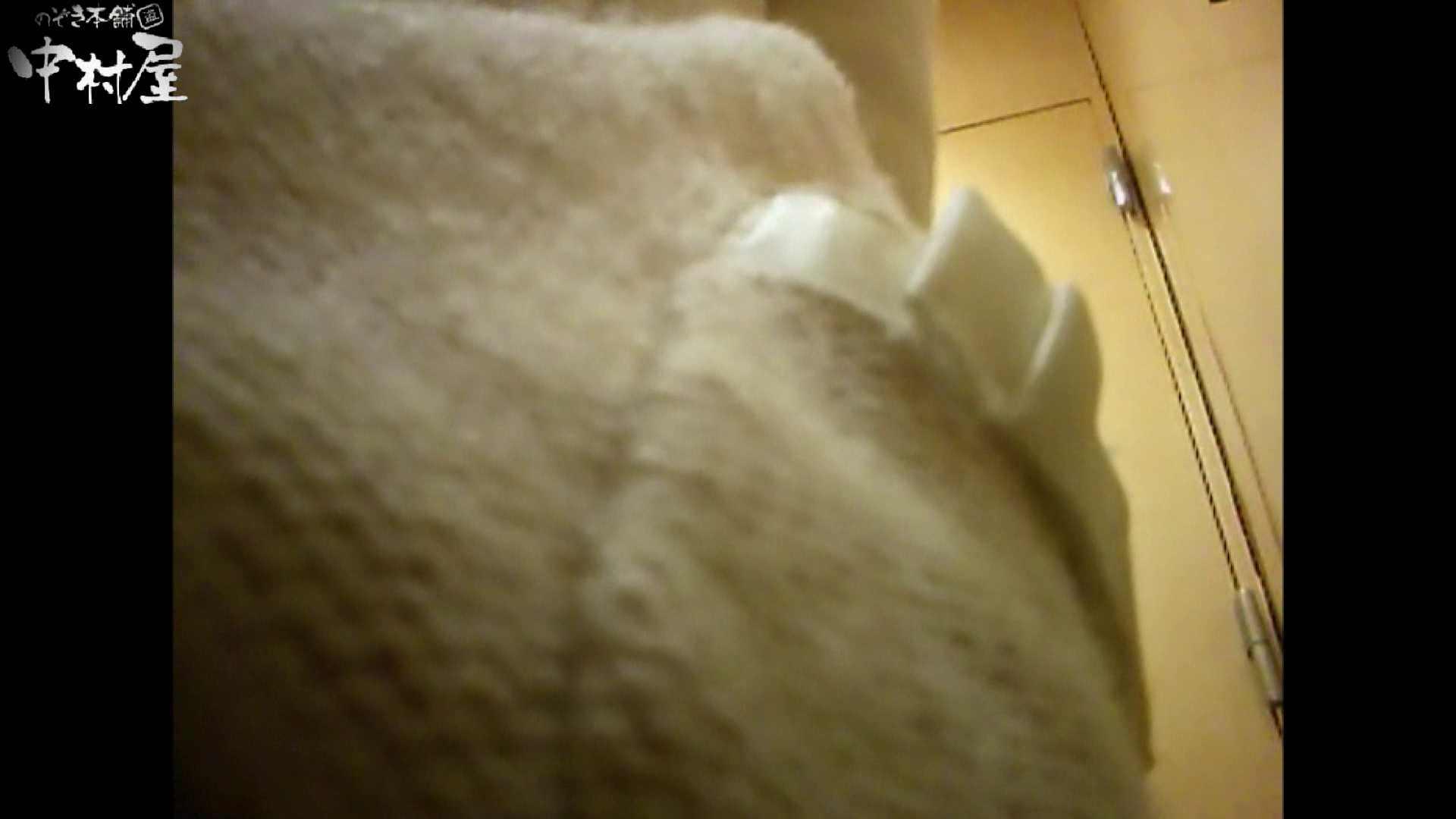 ガチ盗撮!突撃!女子化粧室の真実~セカンドシーズン~vo,17 熟女のエロ動画 | 盗撮シリーズ  86PIX 19
