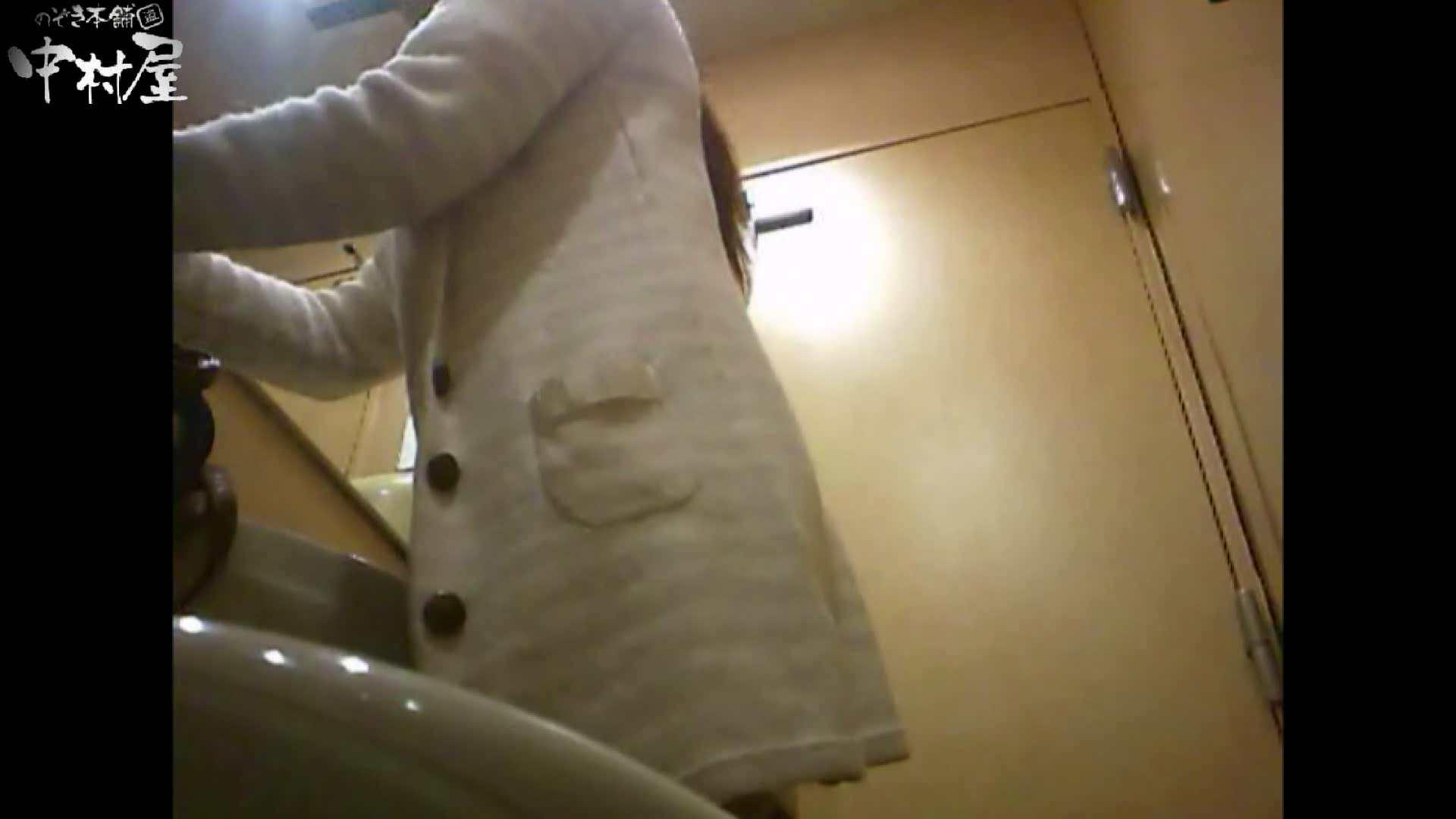ガチ盗撮!突撃!女子化粧室の真実~セカンドシーズン~vo,17 熟女のエロ動画 | 盗撮シリーズ  86PIX 22