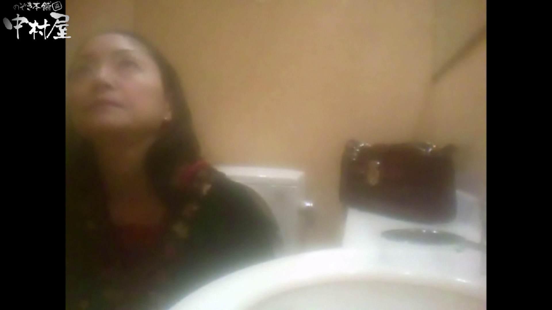 ガチ盗撮!突撃!女子化粧室の真実~セカンドシーズン~vo,17 熟女のエロ動画  86PIX 24