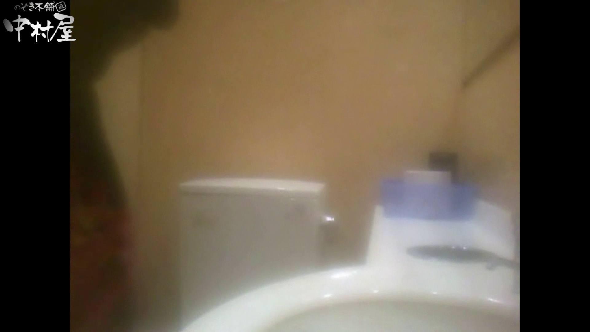 ガチ盗撮!突撃!女子化粧室の真実~セカンドシーズン~vo,17 熟女のエロ動画  86PIX 27