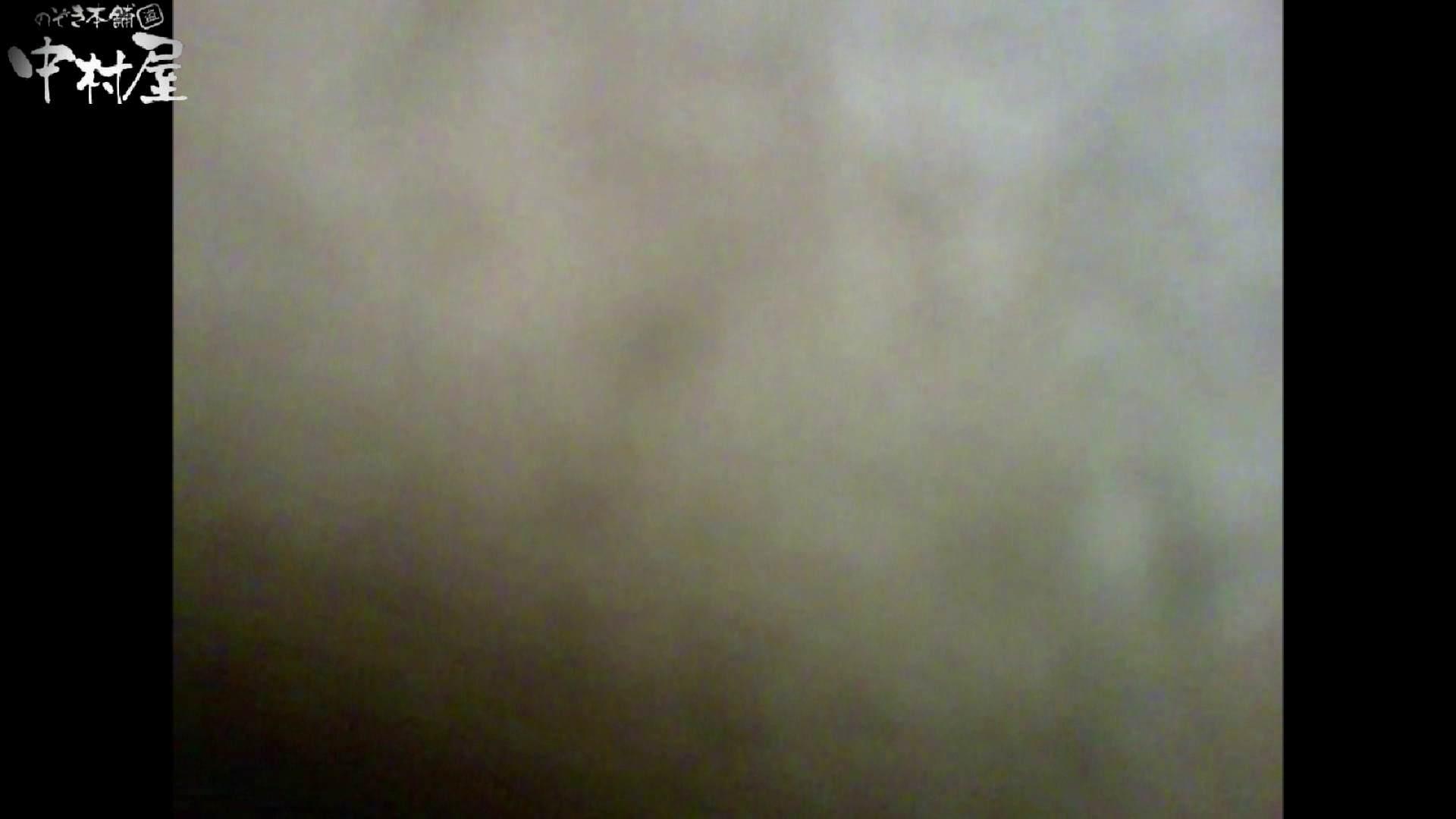 ガチ盗撮!突撃!女子化粧室の真実~セカンドシーズン~vo,17 熟女のエロ動画 | 盗撮シリーズ  86PIX 52