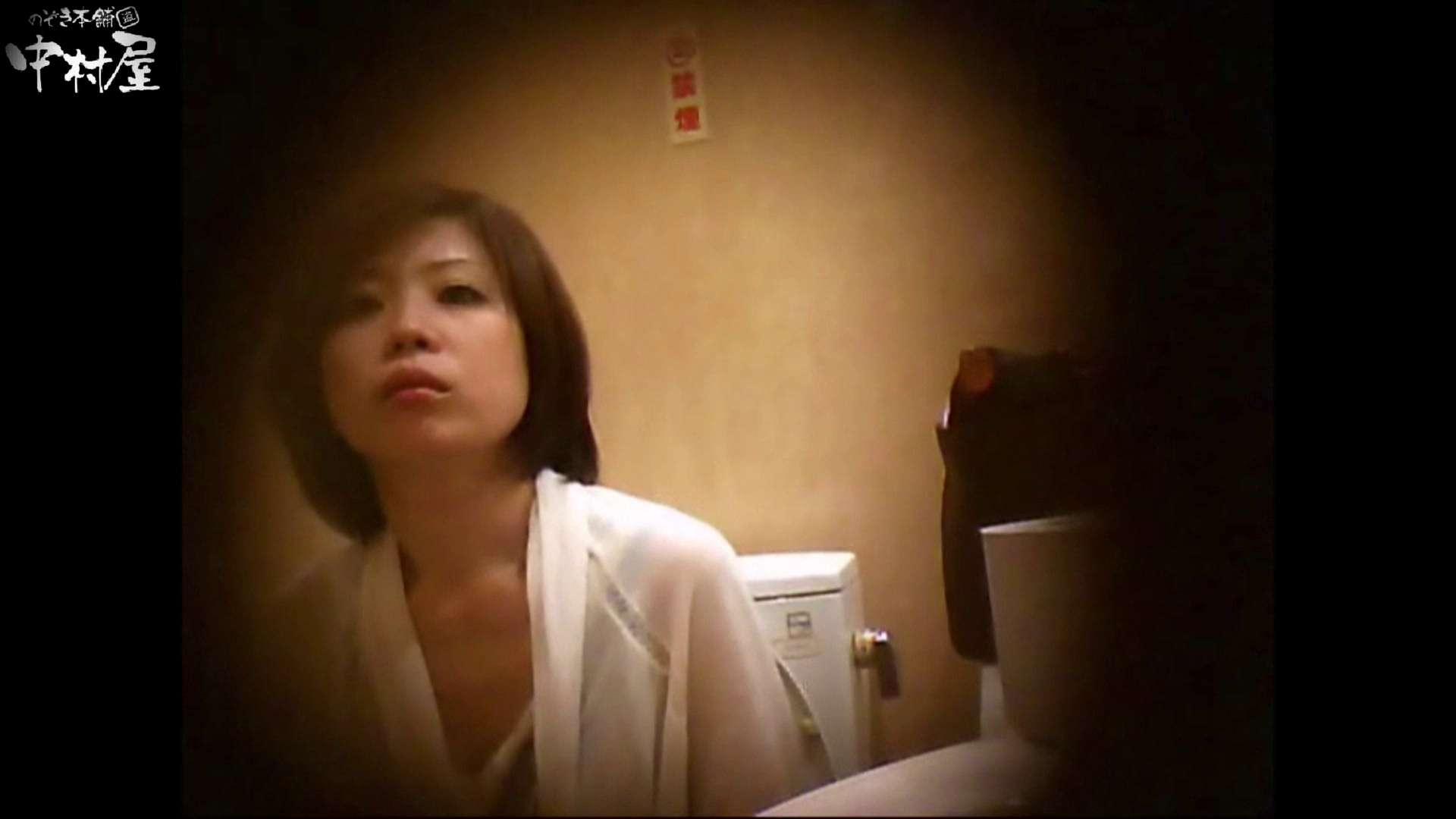 ガチ盗撮!突撃!女子化粧室の真実~セカンドシーズン~vo,20 盗撮シリーズ   熟女のエロ動画  92PIX 3