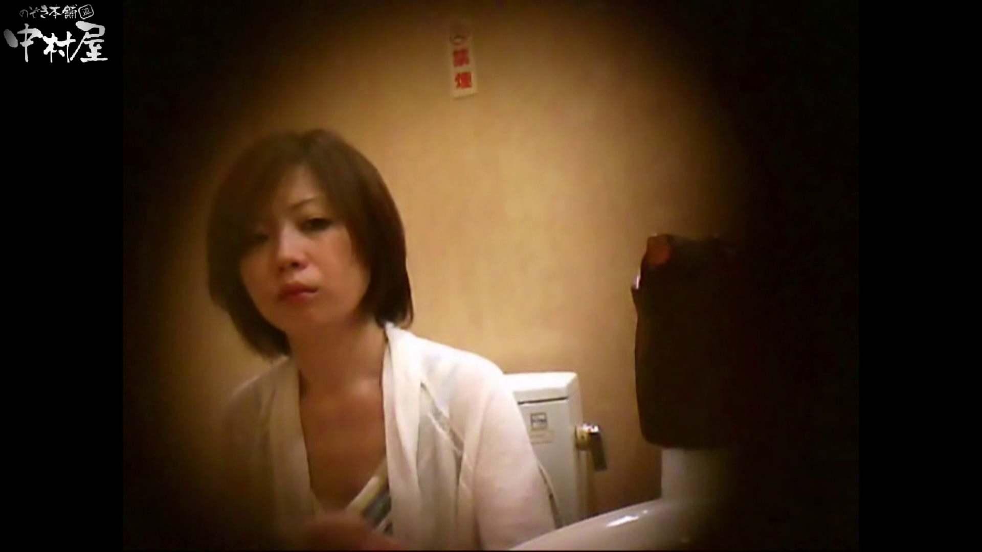 ガチ盗撮!突撃!女子化粧室の真実~セカンドシーズン~vo,20 盗撮シリーズ  92PIX 16