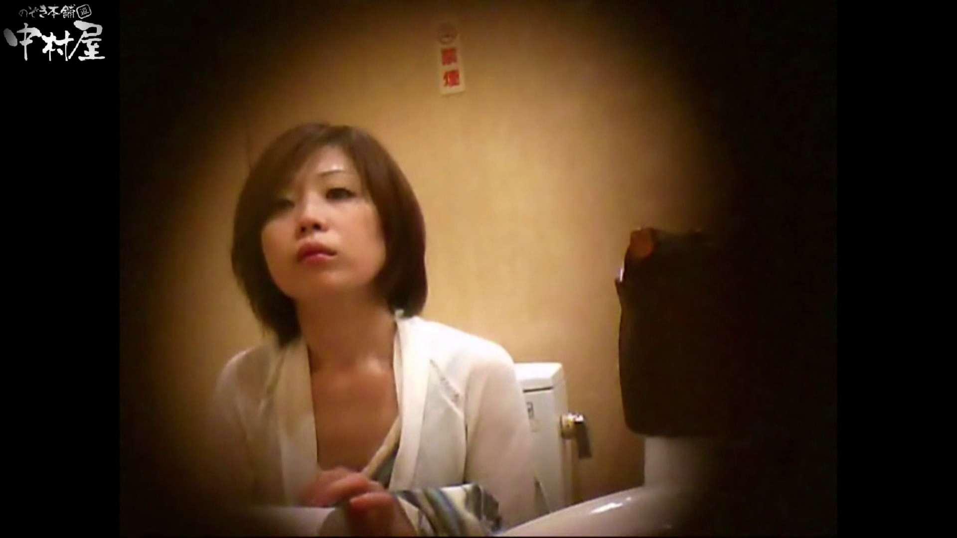 ガチ盗撮!突撃!女子化粧室の真実~セカンドシーズン~vo,20 盗撮シリーズ  92PIX 26