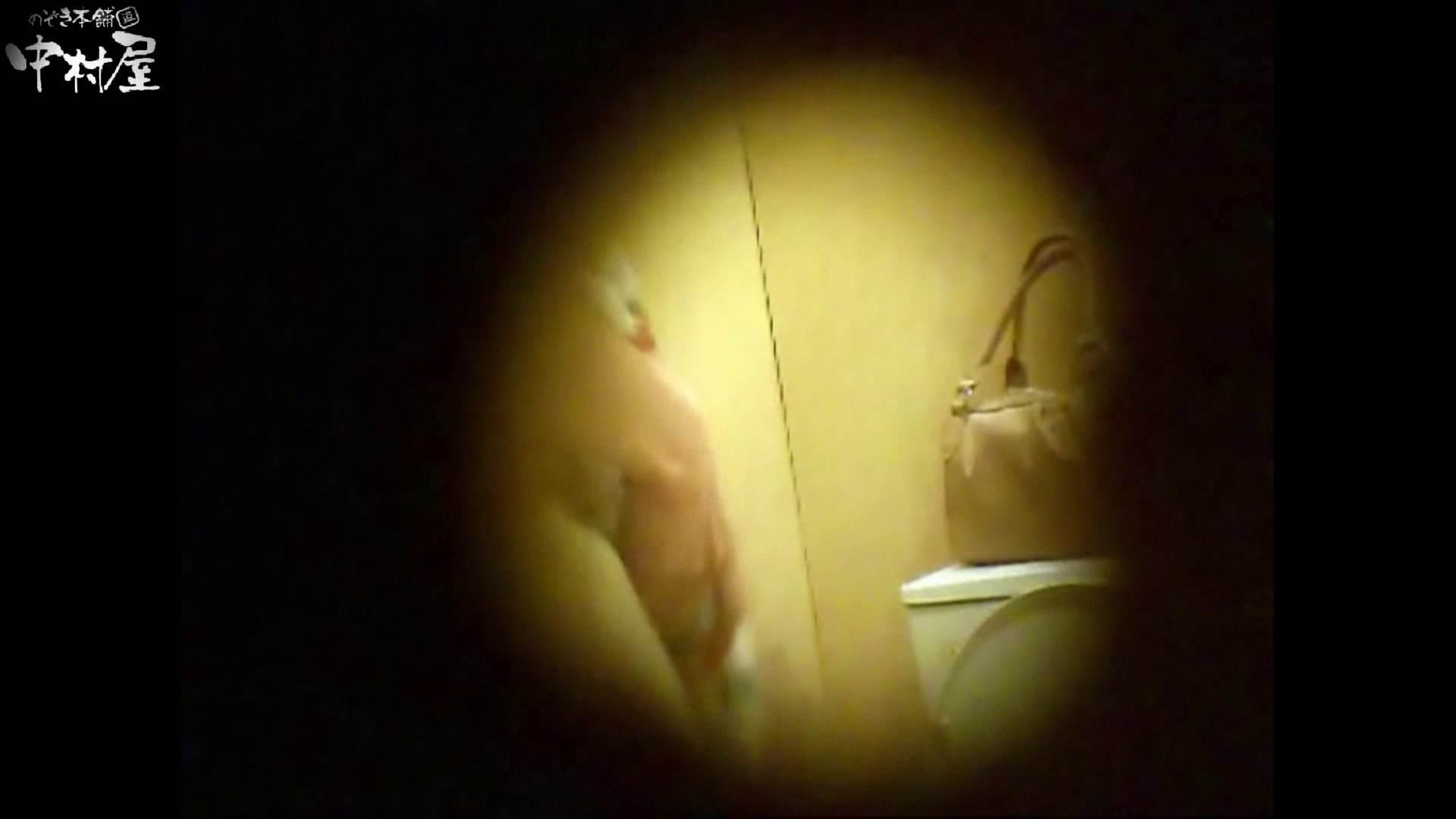 ガチ盗撮!突撃!女子化粧室の真実~セカンドシーズン~vo,20 盗撮シリーズ  92PIX 58
