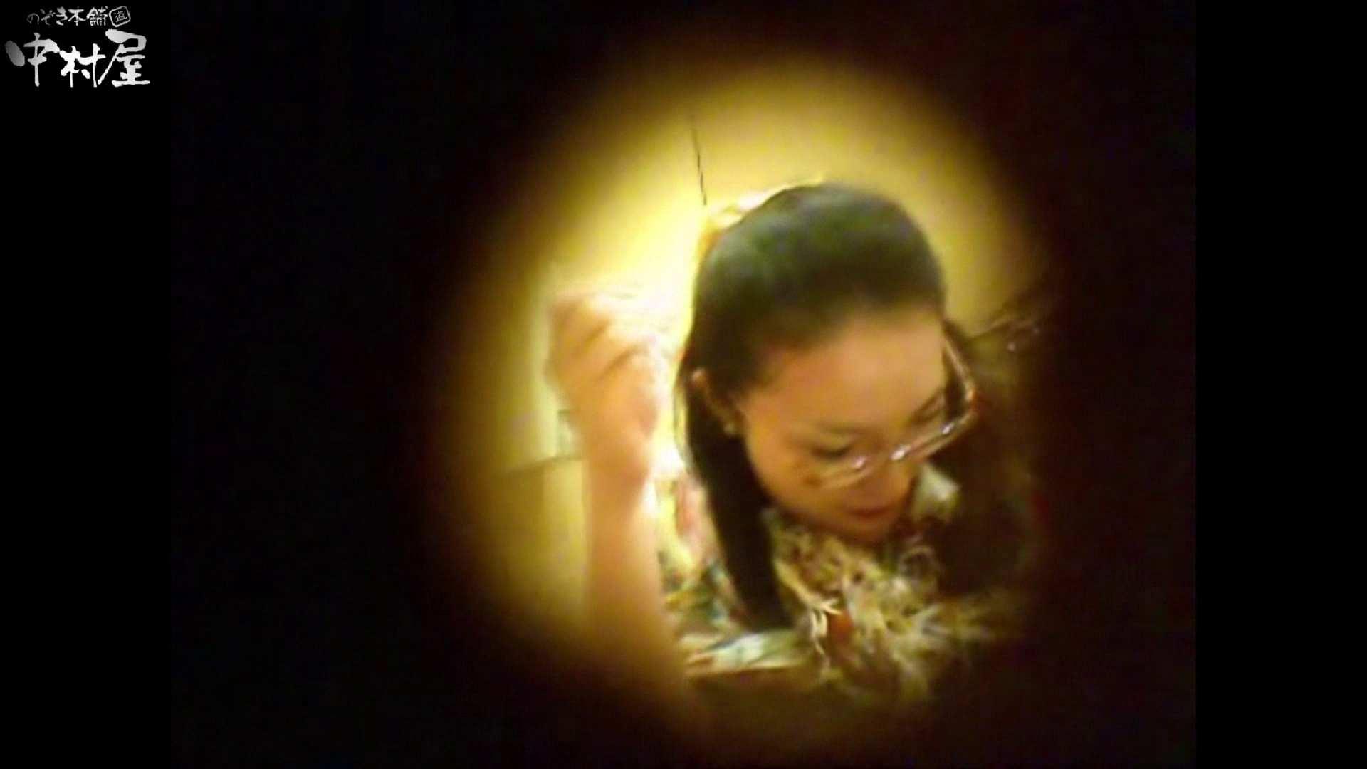 ガチ盗撮!突撃!女子化粧室の真実~セカンドシーズン~vo,20 盗撮シリーズ   熟女のエロ動画  92PIX 63