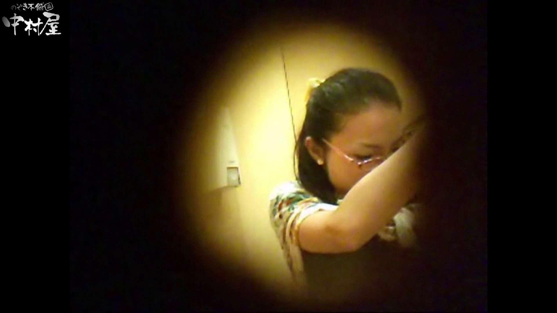 ガチ盗撮!突撃!女子化粧室の真実~セカンドシーズン~vo,20 盗撮シリーズ  92PIX 64