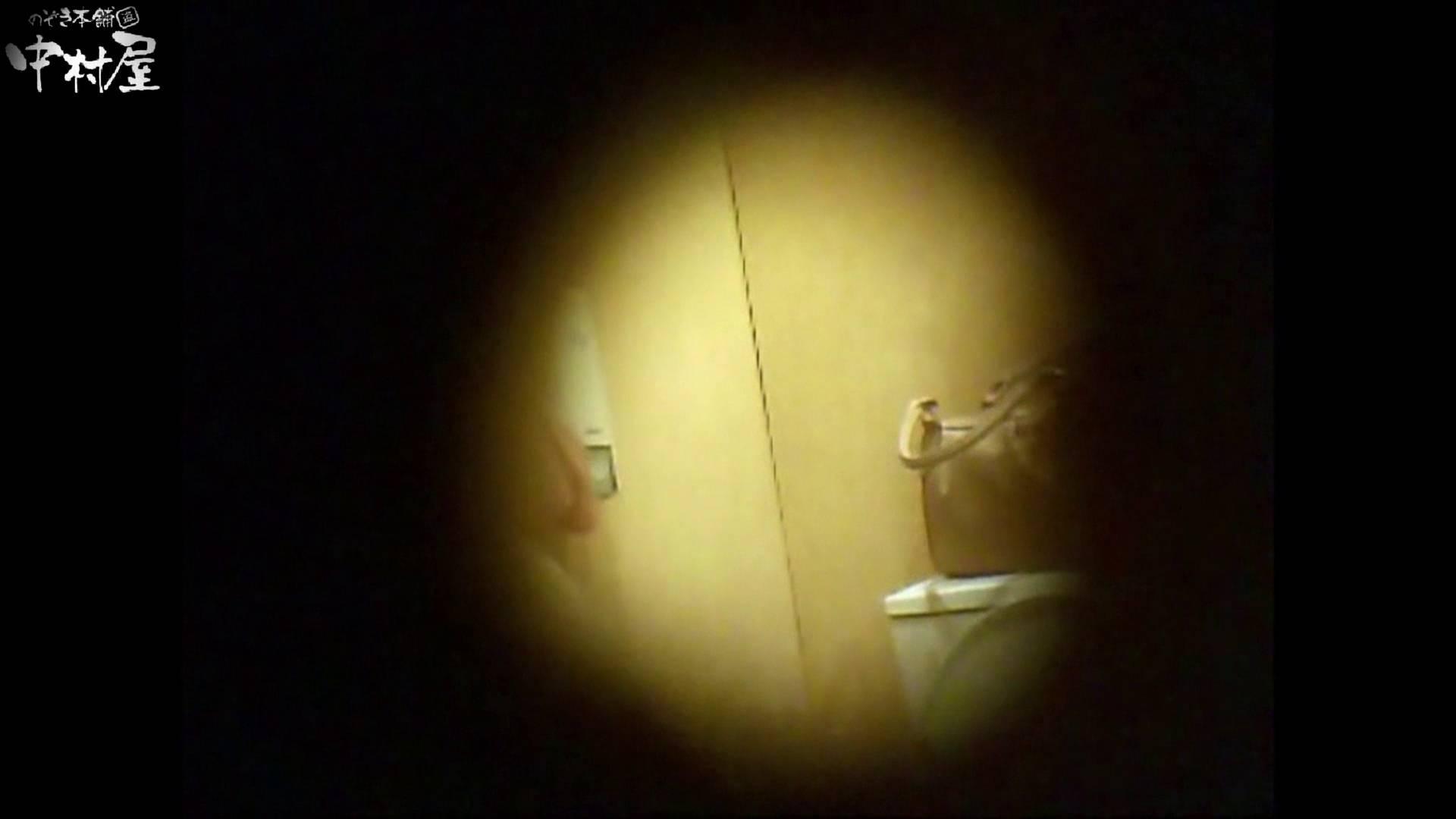 ガチ盗撮!突撃!女子化粧室の真実~セカンドシーズン~vo,20 盗撮シリーズ   熟女のエロ動画  92PIX 75