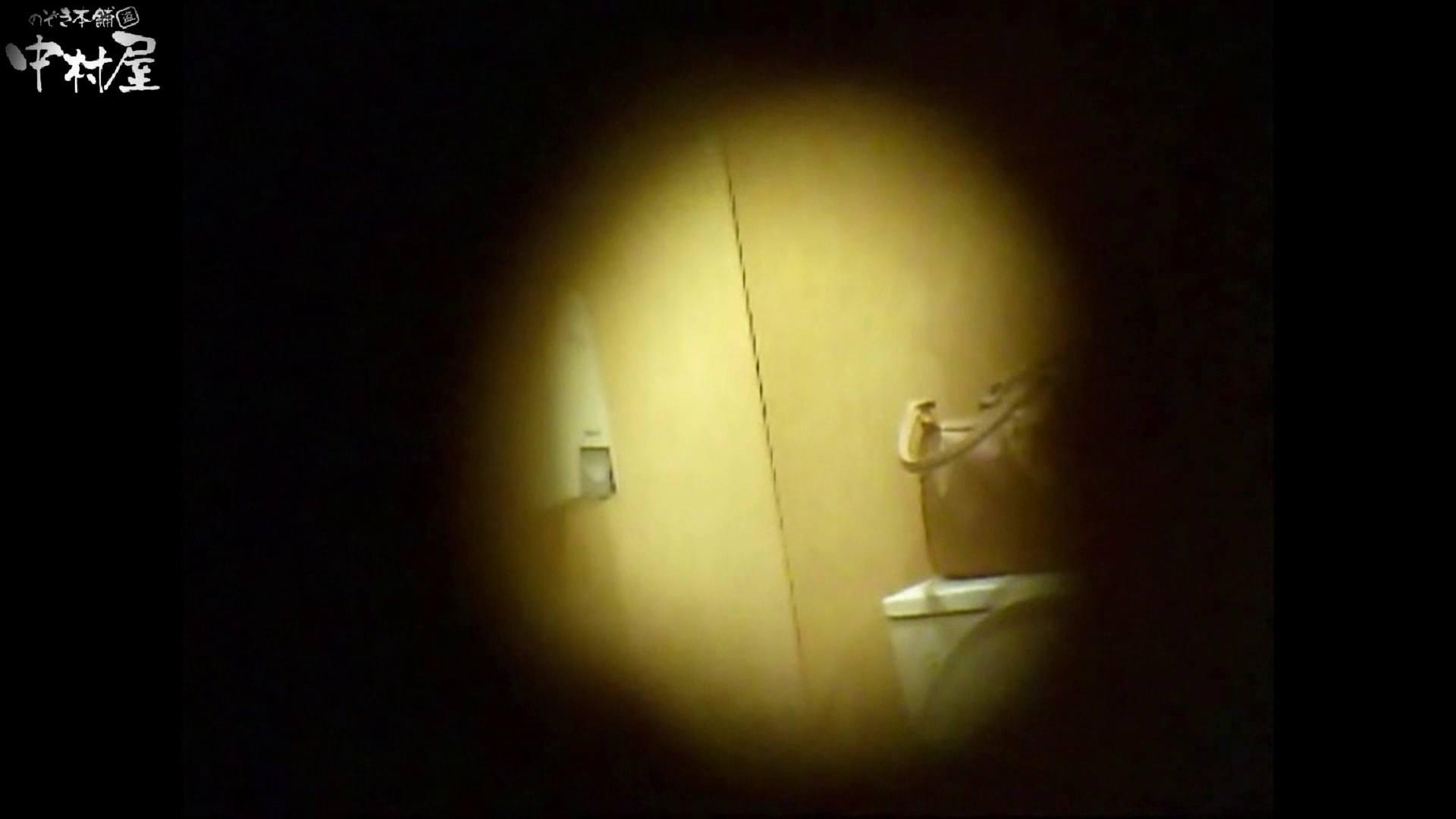 ガチ盗撮!突撃!女子化粧室の真実~セカンドシーズン~vo,20 盗撮シリーズ   熟女のエロ動画  92PIX 77