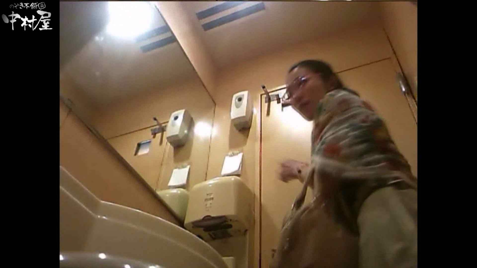 ガチ盗撮!突撃!女子化粧室の真実~セカンドシーズン~vo,20 盗撮シリーズ   熟女のエロ動画  92PIX 79