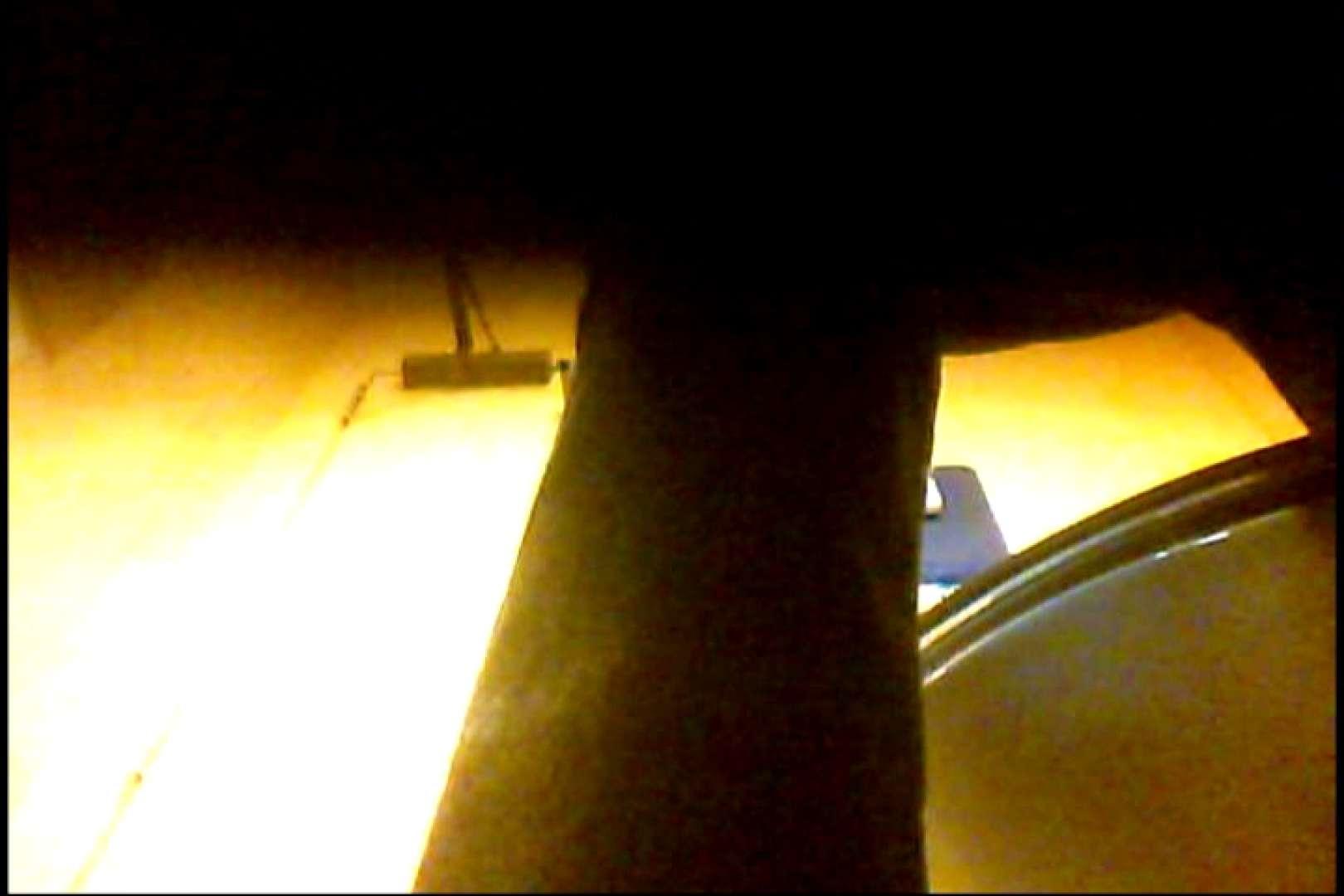 実録!魂の女子化粧室盗撮!!~隠れ潜む特殊カメラ~vo,05 お姉さんの下半身  79PIX 18