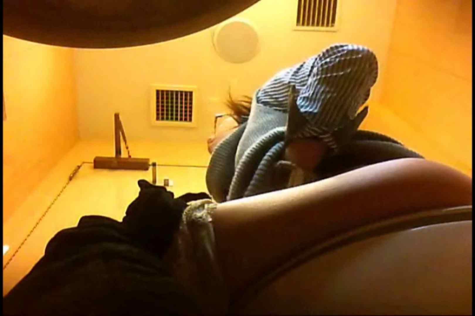 実録!魂の女子化粧室盗撮!!~隠れ潜む特殊カメラ~vo,21 お尻 | 盗撮シリーズ  97PIX 47