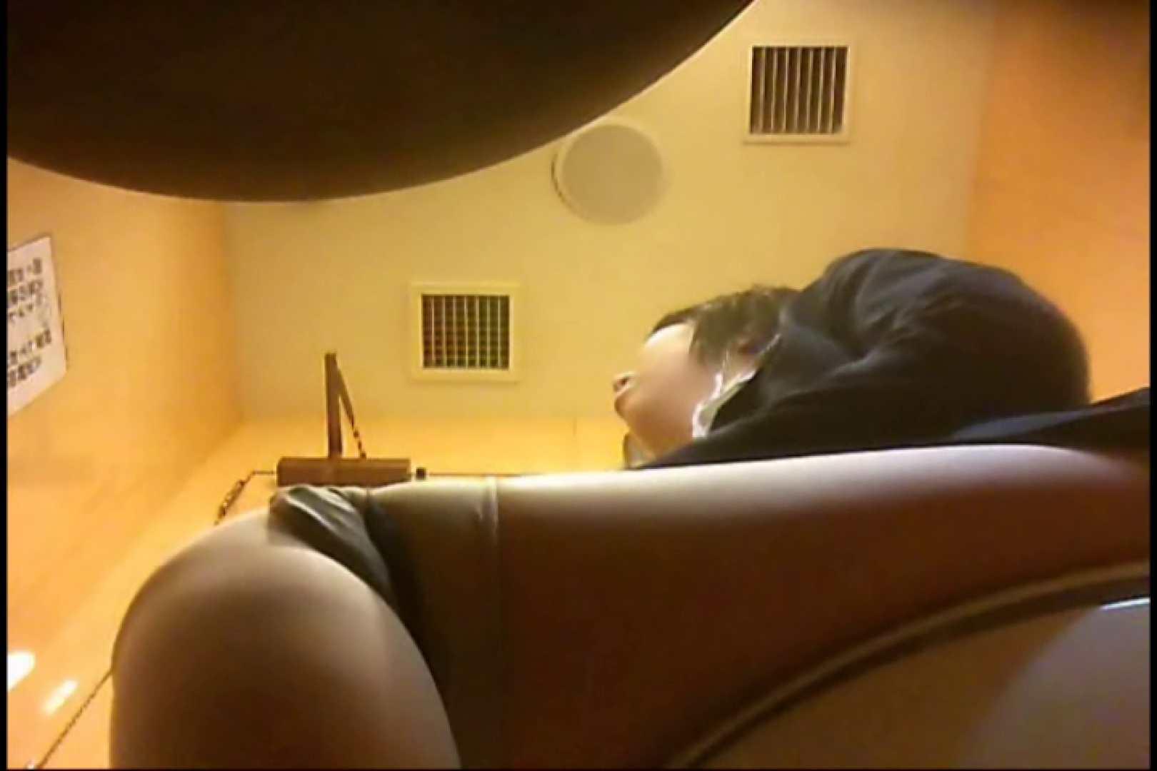 実録!魂の女子化粧室盗撮!!~隠れ潜む特殊カメラ~vo,33 盗撮シリーズ  98PIX 56