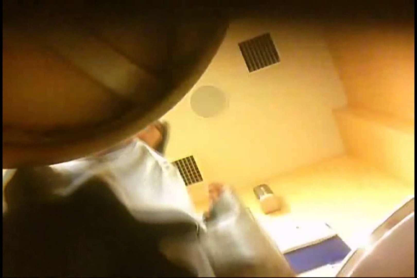 実録!魂の女子化粧室盗撮!!~隠れ潜む特殊カメラ~vo,46 熟女のエロ動画   盗撮シリーズ  80PIX 79