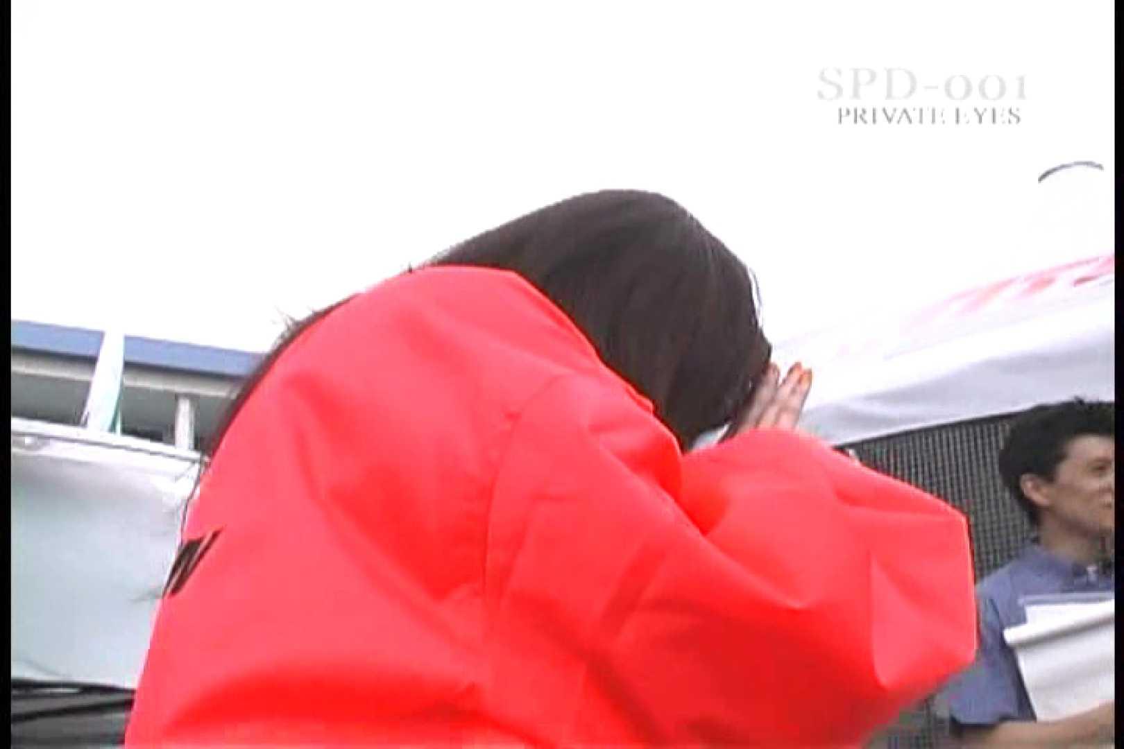 高画質版!SPD-001 サーキットの女神達 Vol.00 プライベート AV無料動画キャプチャ 109PIX 62