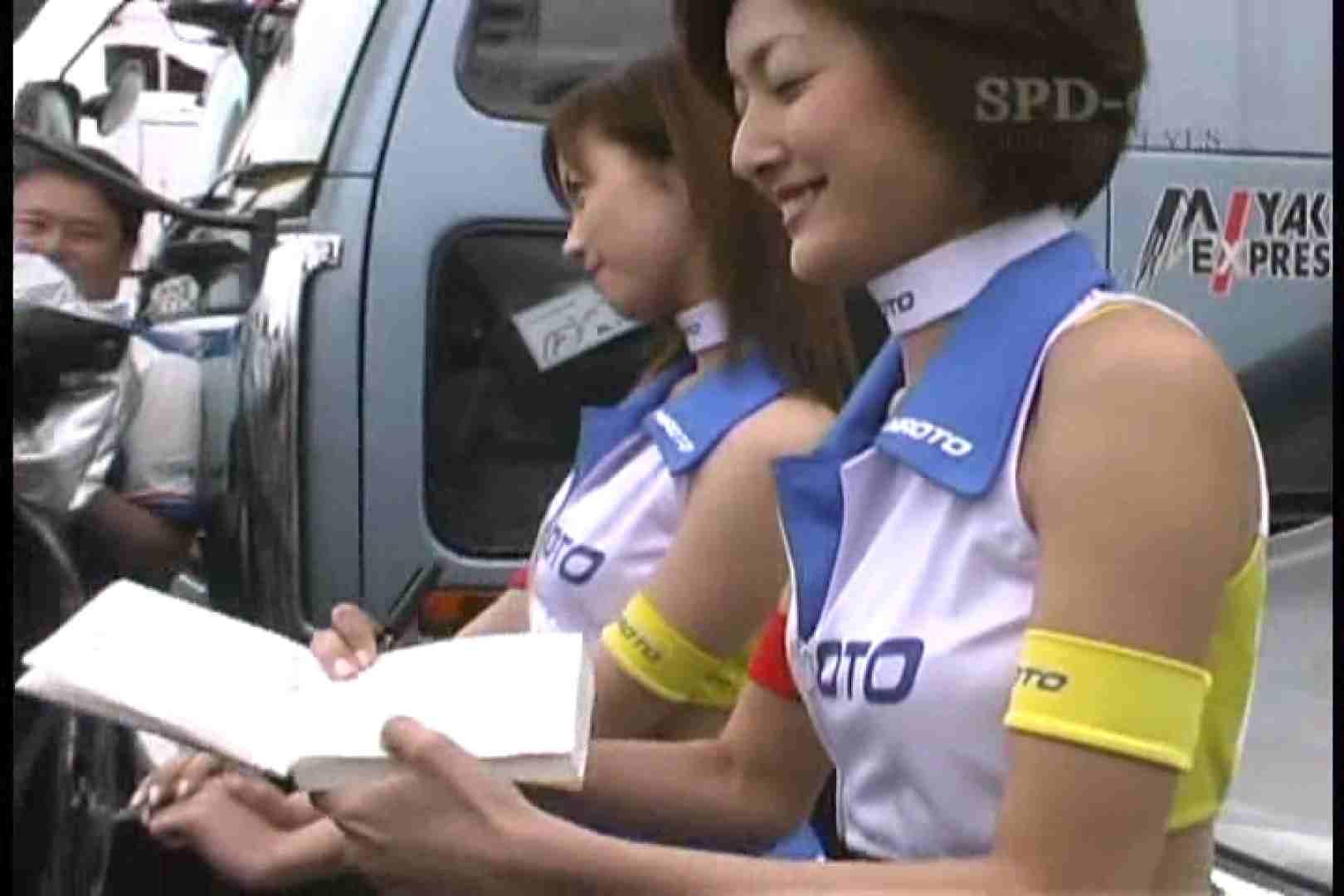 高画質版!SPD-001 サーキットの女神達 Vol.00 名作映像  109PIX 93