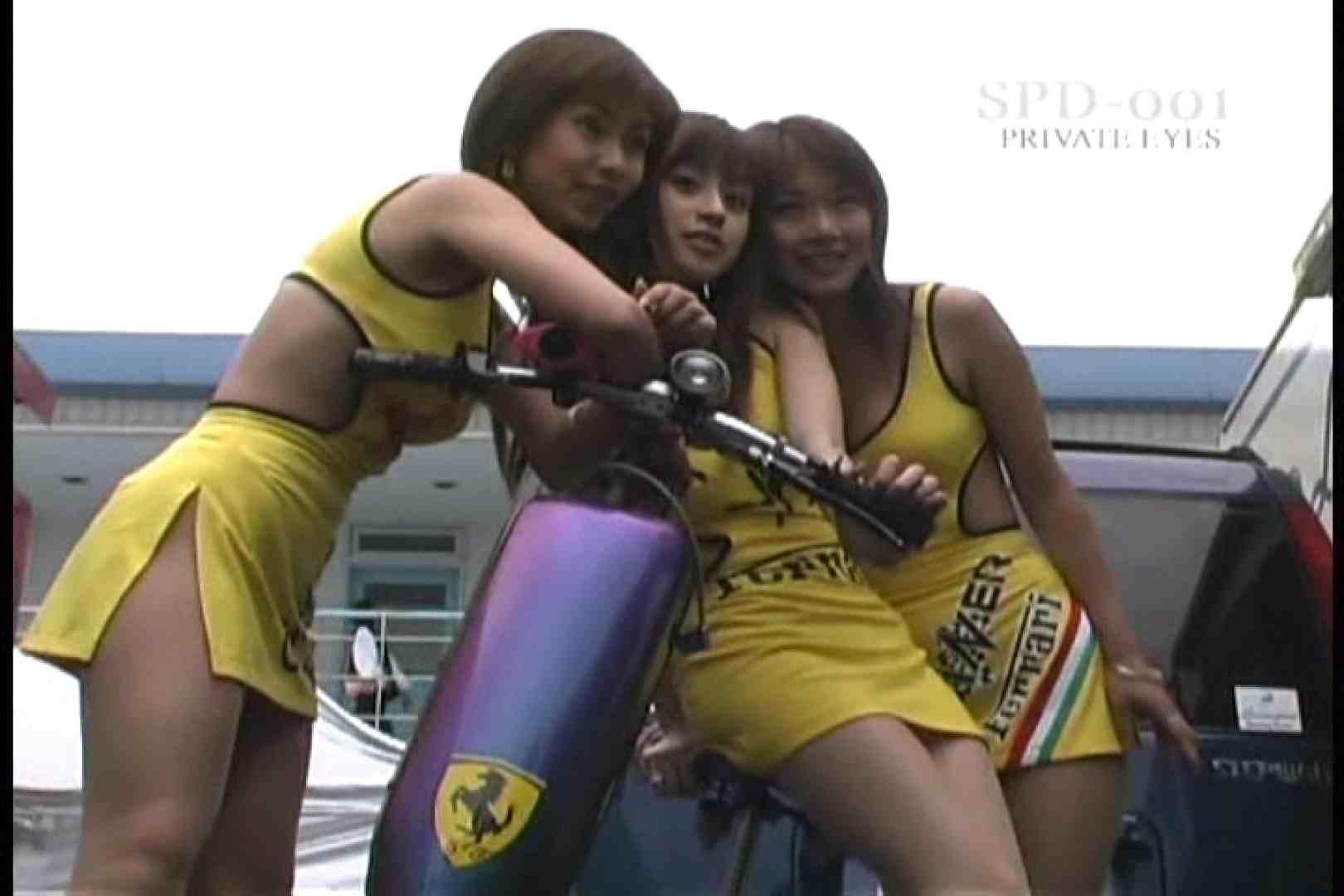 高画質版!SPD-001 サーキットの女神達 Vol.00 名作映像  109PIX 99