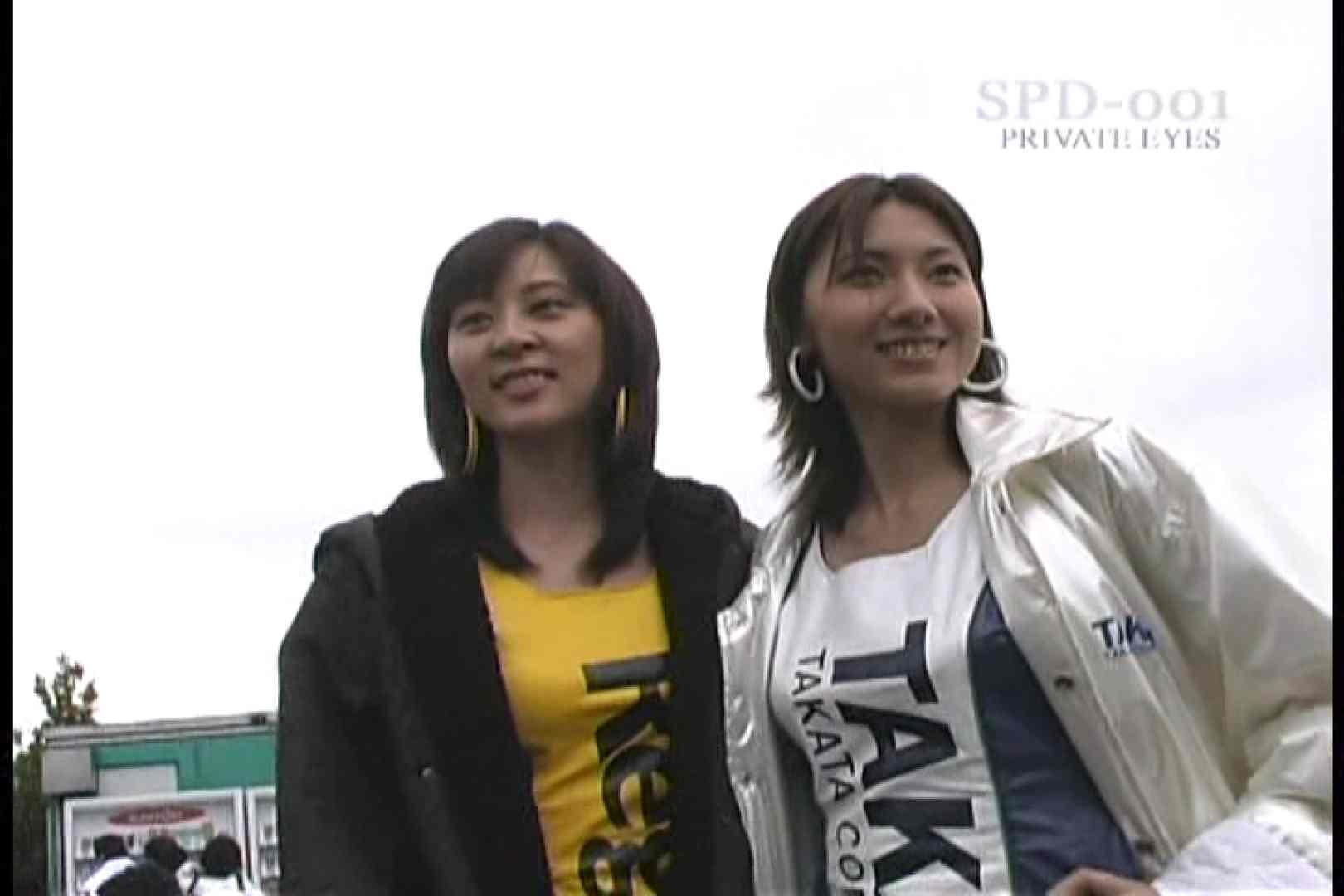 高画質版!SPD-001 サーキットの女神達 Vol.00 名作映像 | 高画質  109PIX 106