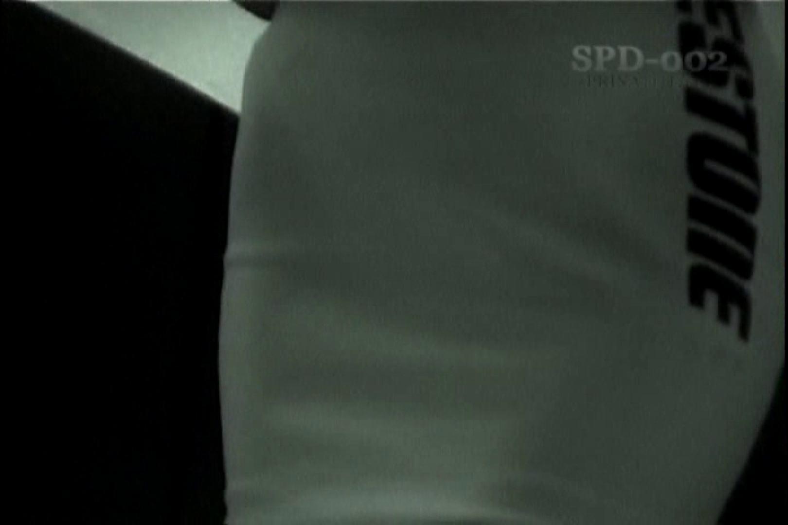 高画質版!SPD-002 レースクイーン 赤外線&盗撮 高画質 AV無料 85PIX 2