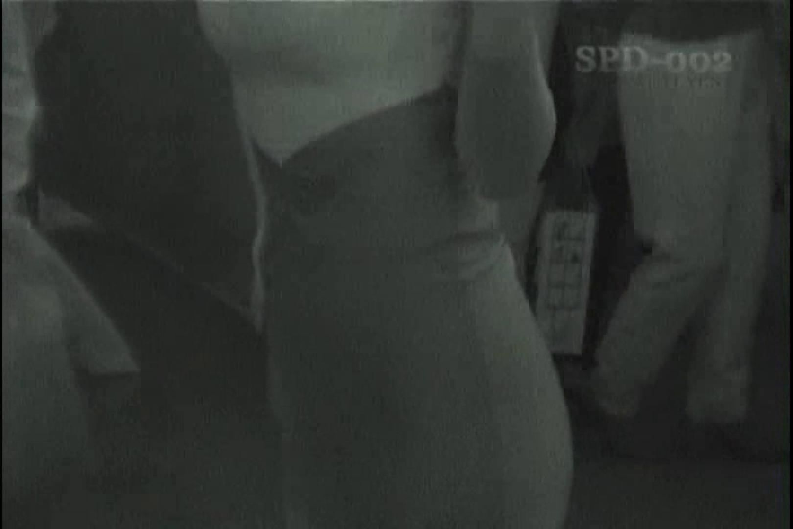 高画質版!SPD-002 レースクイーン 赤外線&盗撮 名作映像 SEX無修正画像 85PIX 4