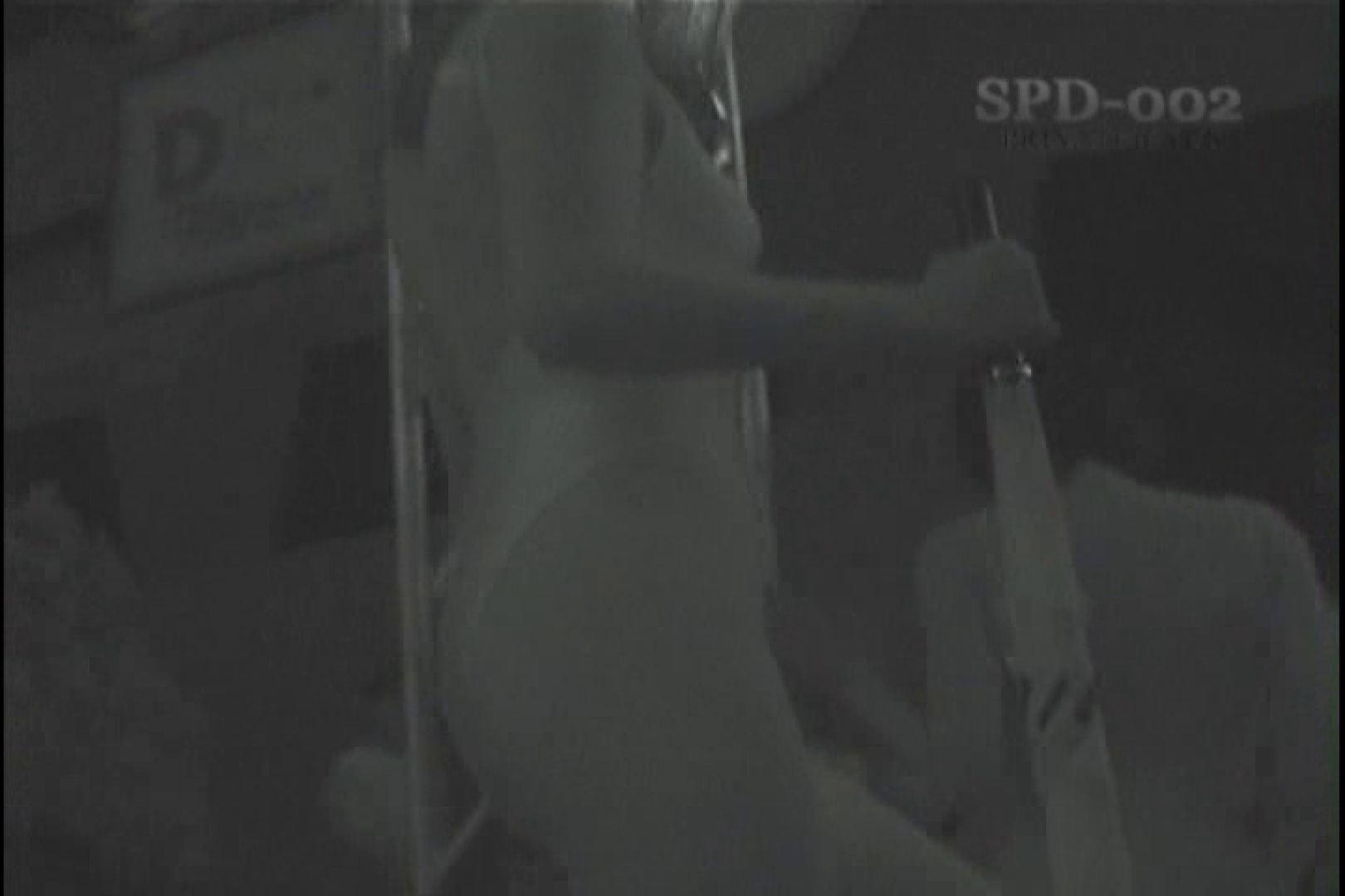 高画質版!SPD-002 レースクイーン 赤外線&盗撮 レースクイーン 濡れ場動画紹介 85PIX 13