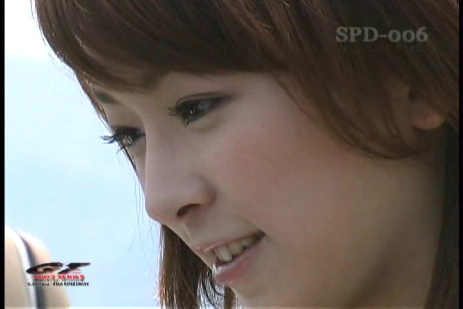 高画質版!SPD-006 サーキットの女神達 Vol.01 名作映像 セックス無修正動画無料 80PIX 56