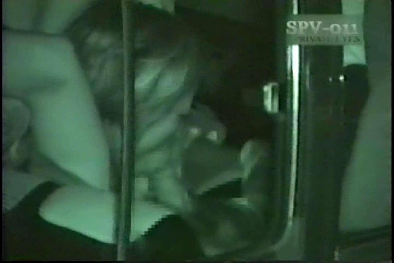 高画質版!SPD-011 盗撮 カーセックス黙示録 (VHS) セックスエロ動画 SEX無修正画像 107PIX 22