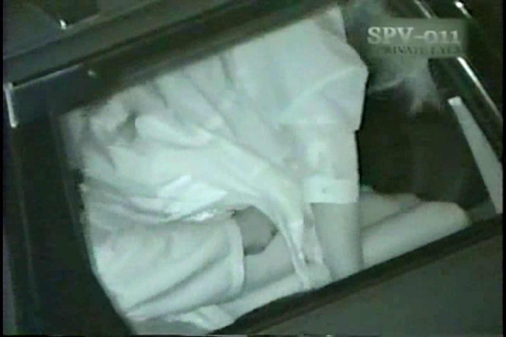 高画質版!SPD-011 盗撮 カーセックス黙示録 (VHS) 高画質 盗撮画像 107PIX 32