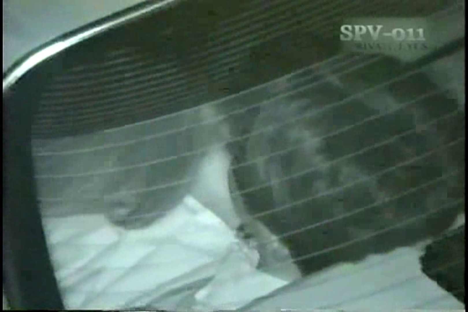 高画質版!SPD-011 盗撮 カーセックス黙示録 (VHS) 高画質 盗撮画像 107PIX 68