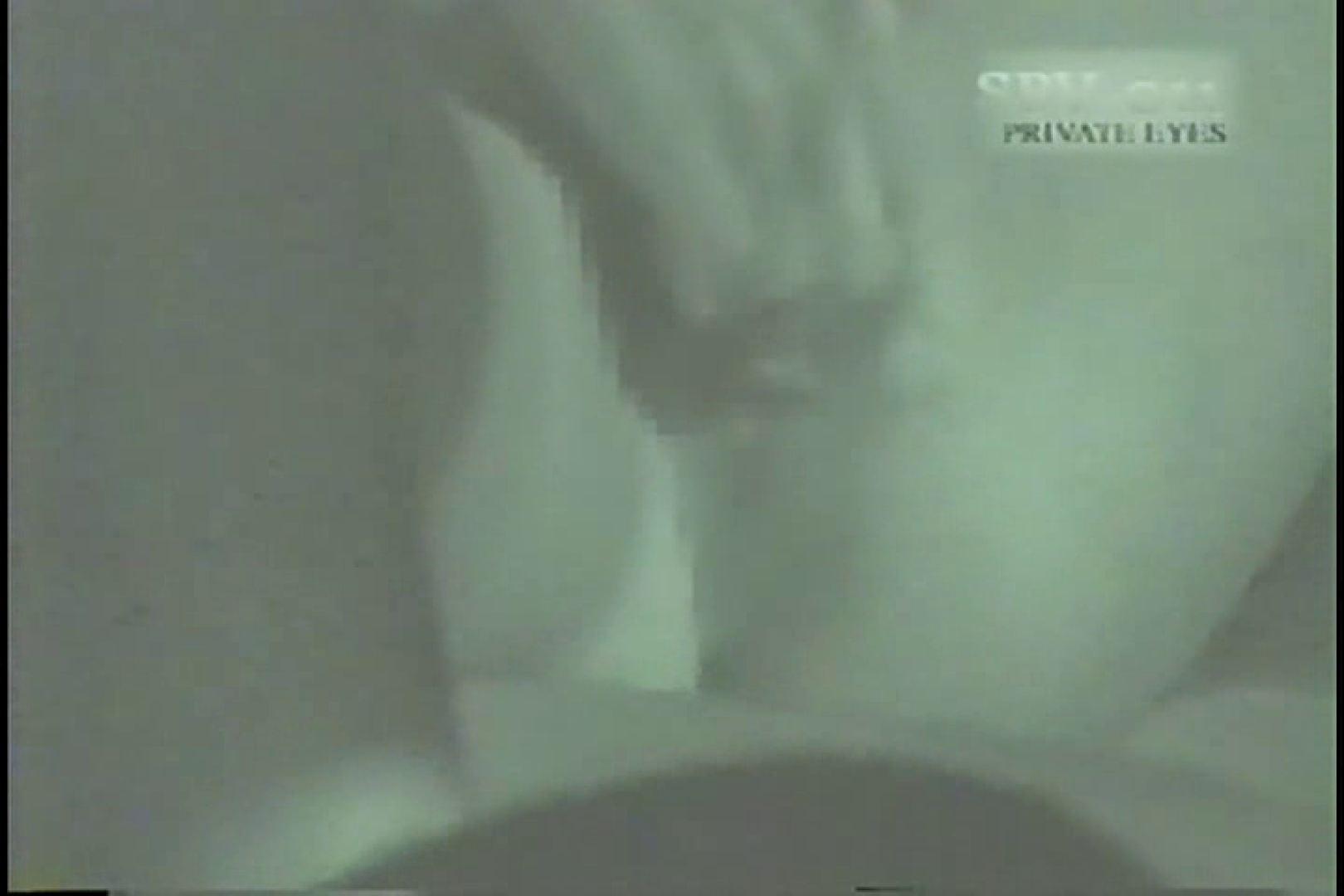 高画質版!SPD-011 盗撮 カーセックス黙示録 (VHS) 快感カーセックス | 盗撮シリーズ  107PIX 85