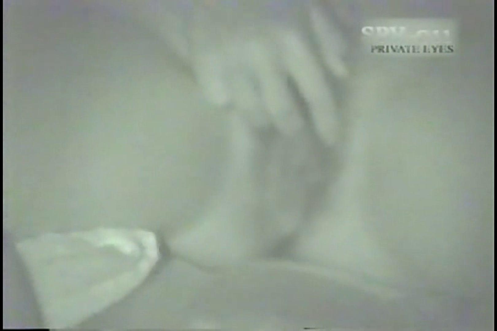 高画質版!SPD-011 盗撮 カーセックス黙示録 (VHS) セックスエロ動画 SEX無修正画像 107PIX 106