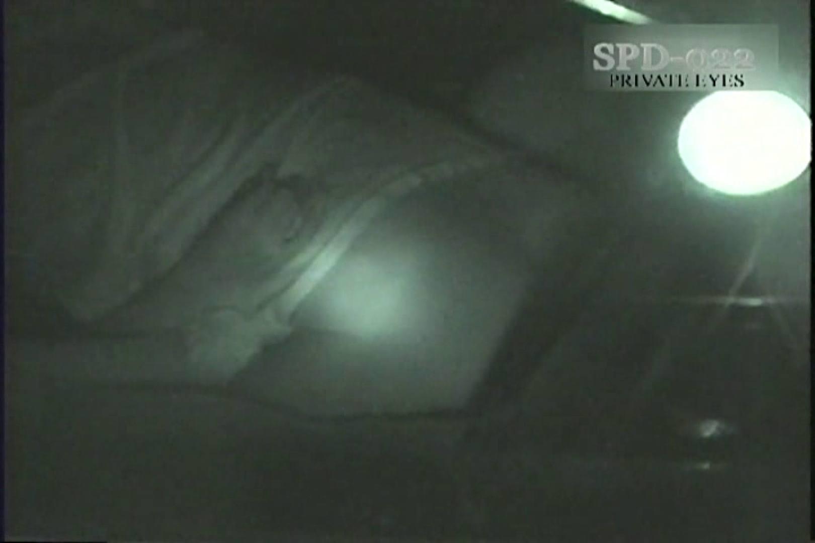 高画質版!SPD-022 盗撮 カーセックス黙示録 2 セックスエロ動画  86PIX 12
