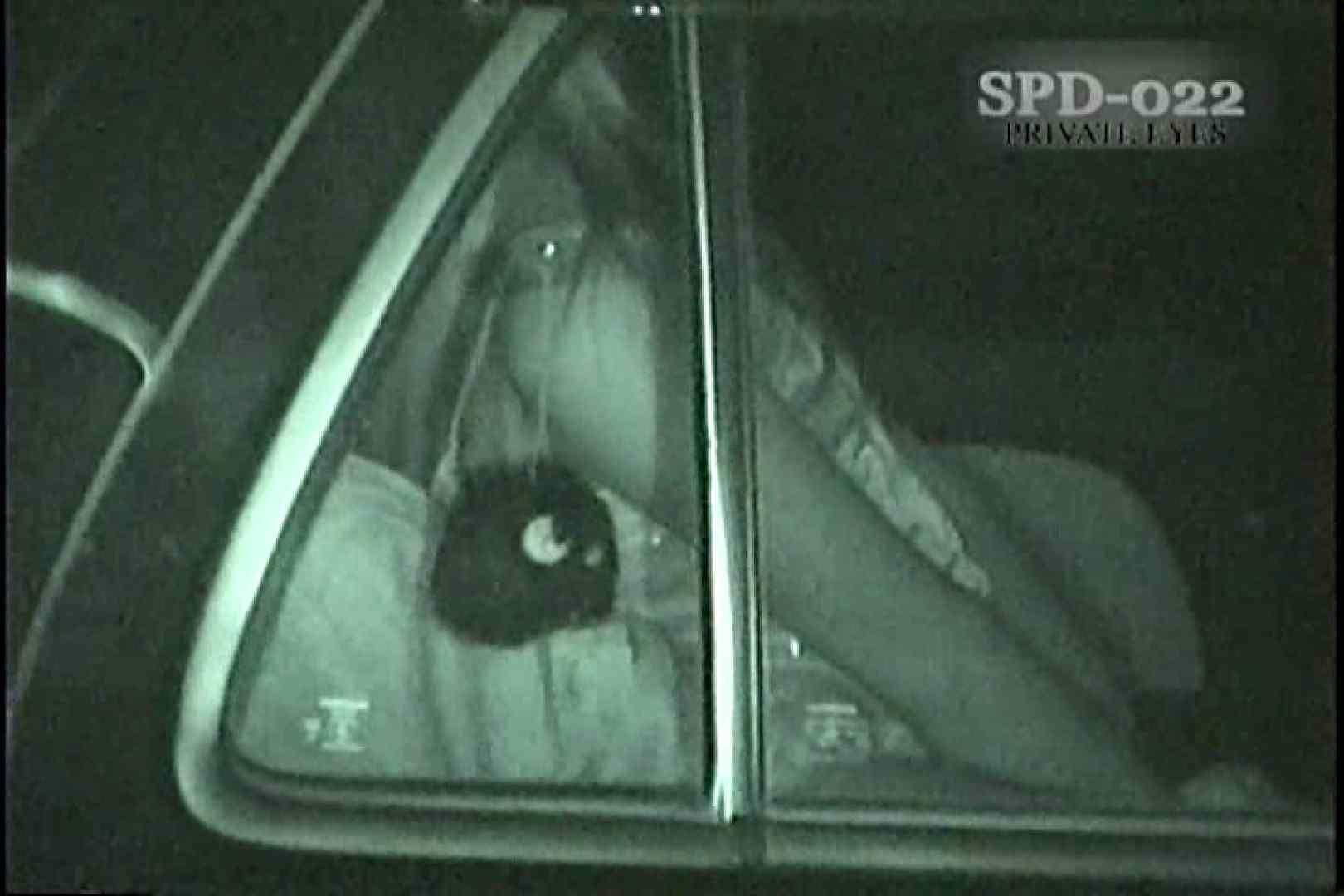 高画質版!SPD-022 盗撮 カーセックス黙示録 2 盗撮シリーズ オメコ無修正動画無料 86PIX 56