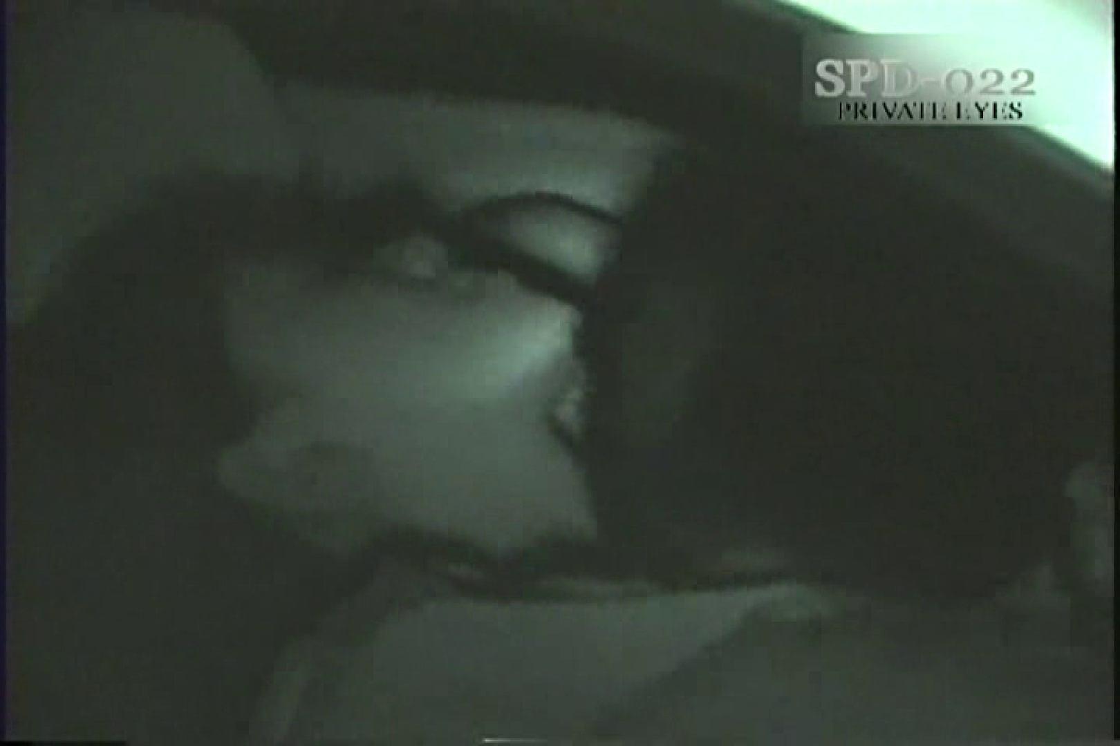 高画質版!SPD-022 盗撮 カーセックス黙示録 2 盗撮シリーズ オメコ無修正動画無料 86PIX 68