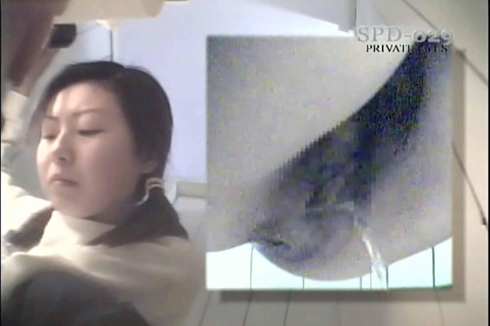 高画質版!SPD-029 和式厠 モリモリスペシャル 高画質 ぱこり動画紹介 87PIX 12
