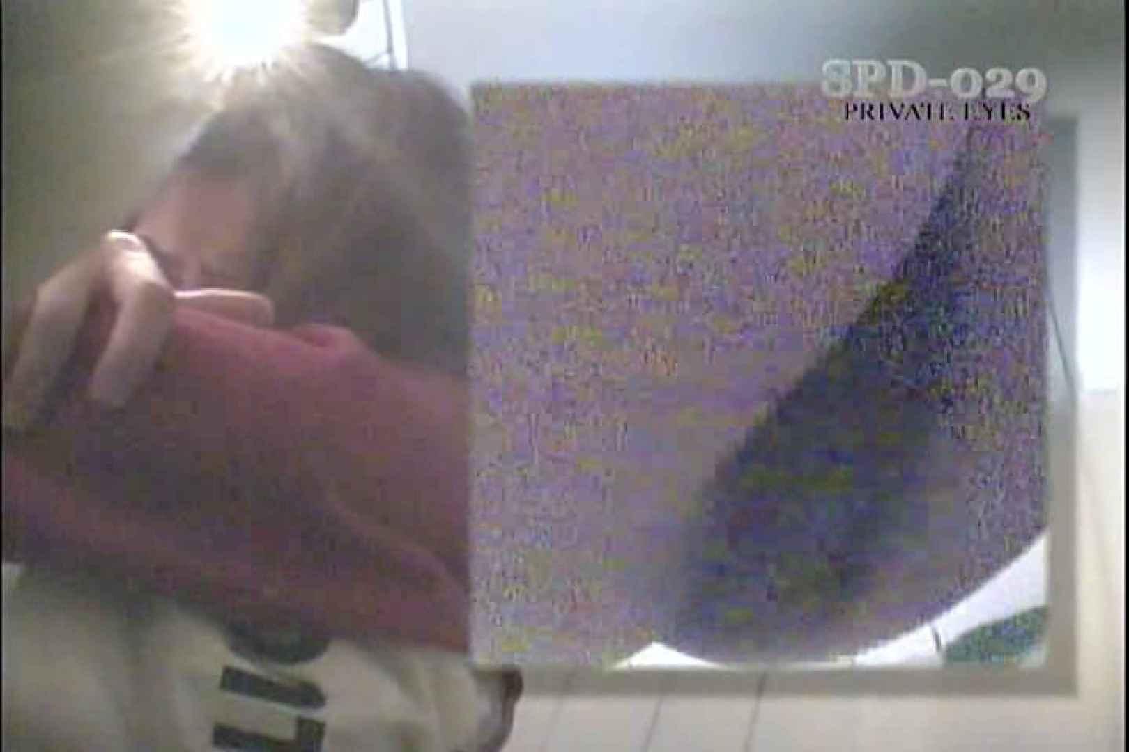 高画質版!SPD-029 和式厠 モリモリスペシャル 名作映像 オマンコ無修正動画無料 87PIX 64