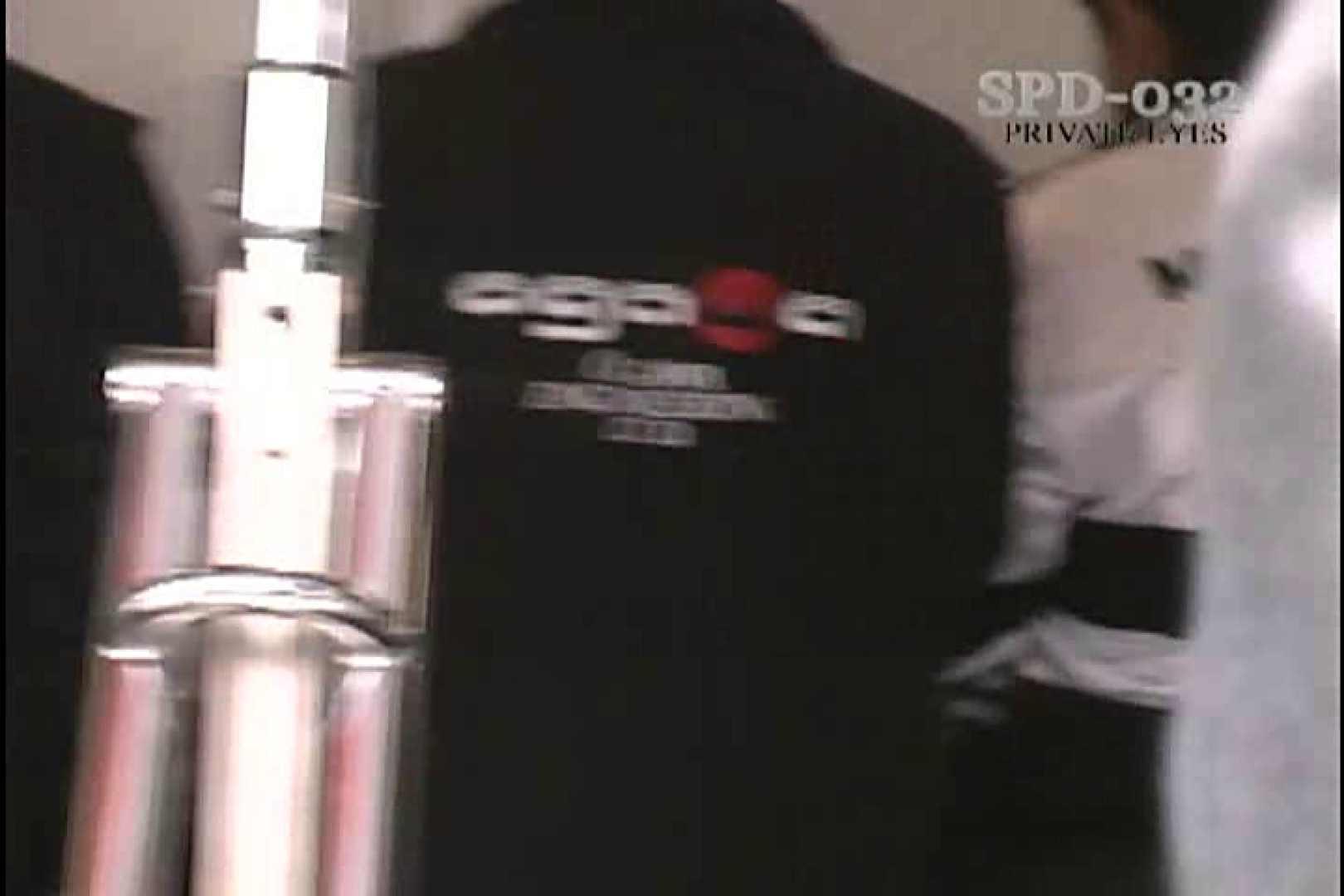 高画質版!SPD-032 サーキットの女神達 00'日本第2戦 MOTEGI 名作映像 | 高画質  84PIX 43