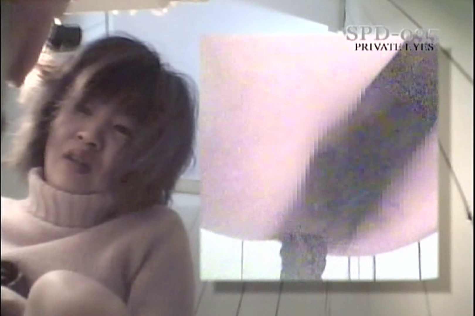 高画質版!SPD-035 和式厠 モリモリスペシャル 2 厠・・・ スケベ動画紹介 87PIX 77