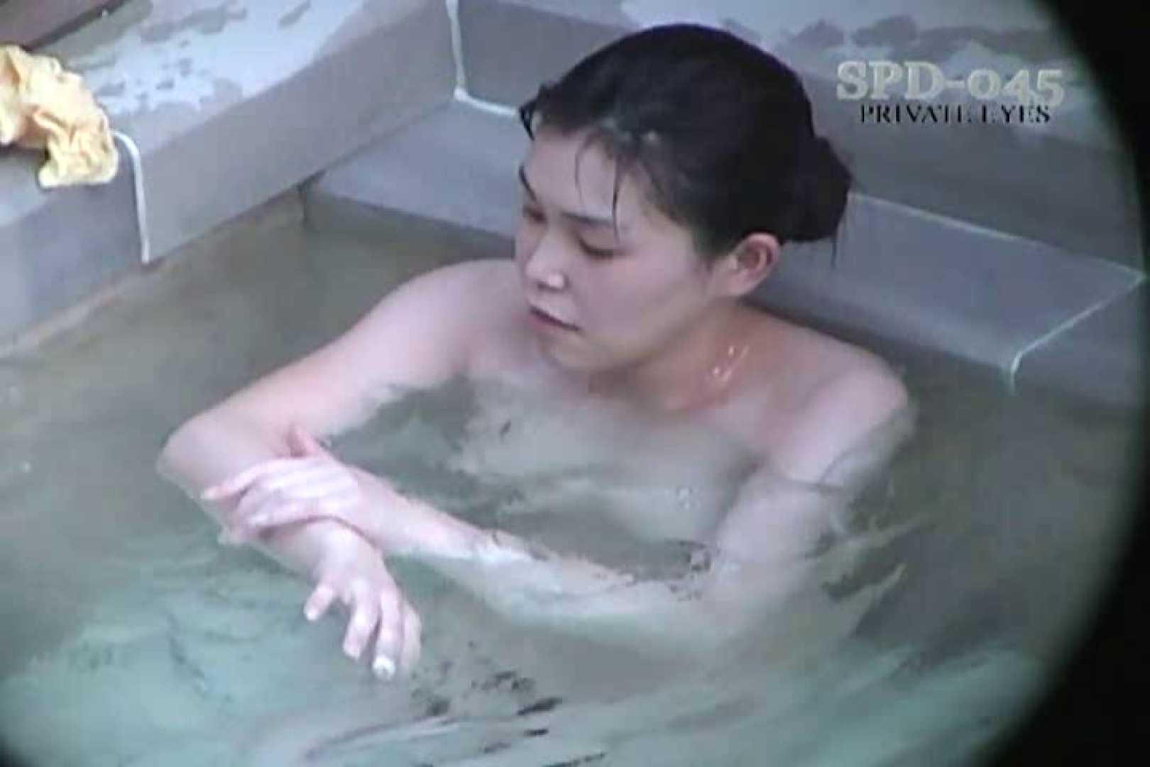高画質版!SPD-045 新・露天浴場 5 名作映像 | 高画質  79PIX 29