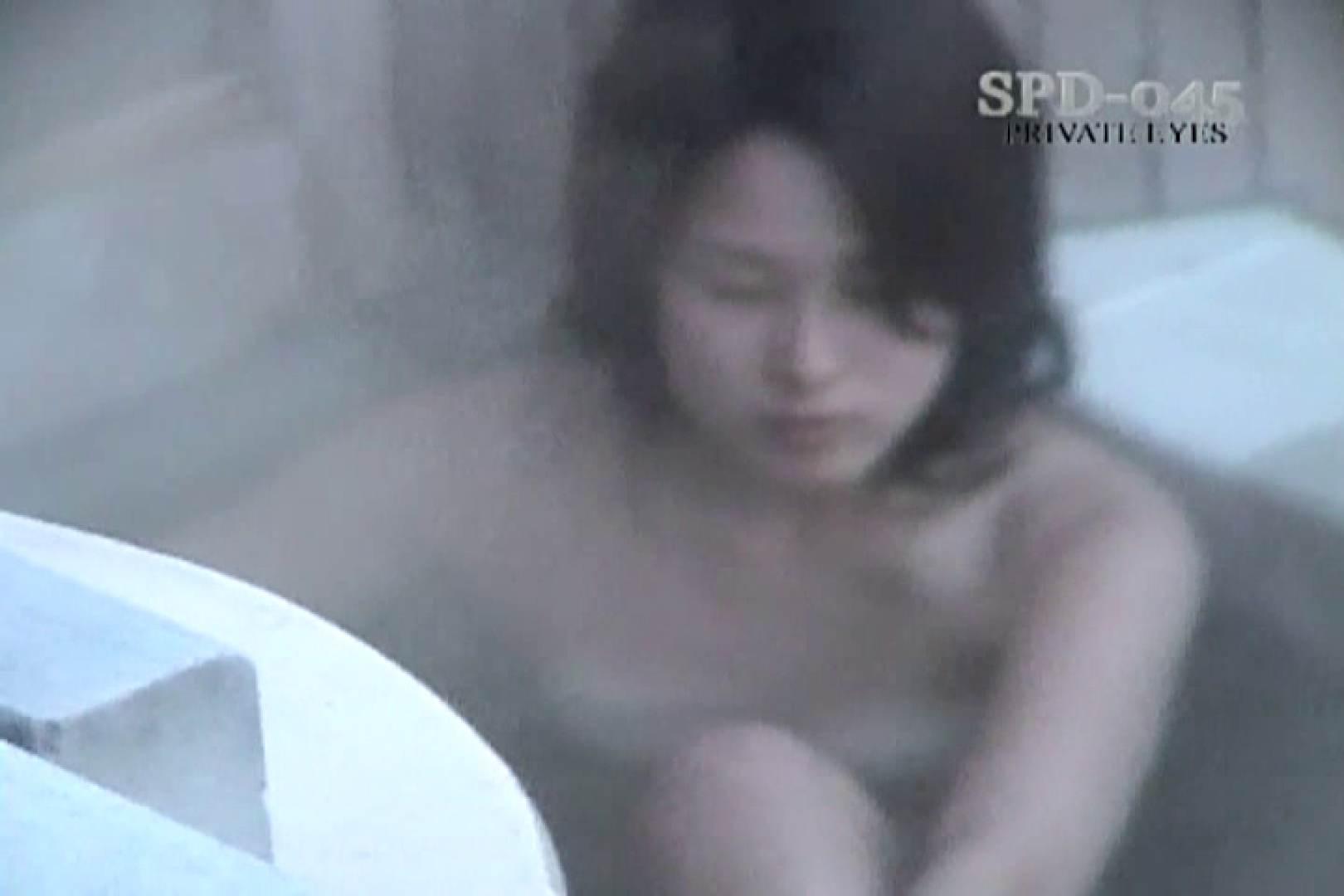 高画質版!SPD-045 新・露天浴場 5 露天風呂編 AV動画キャプチャ 79PIX 78