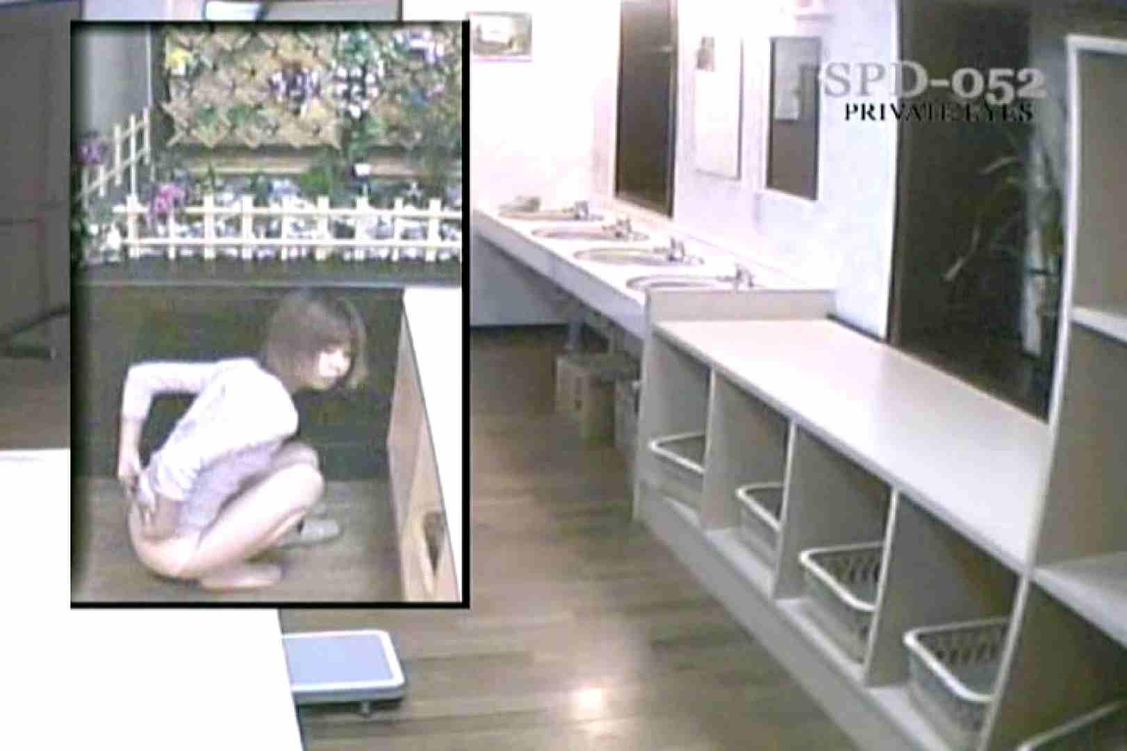 高画質版!SPD-052 ガラスの館 3 名作映像 セックス画像 82PIX 8