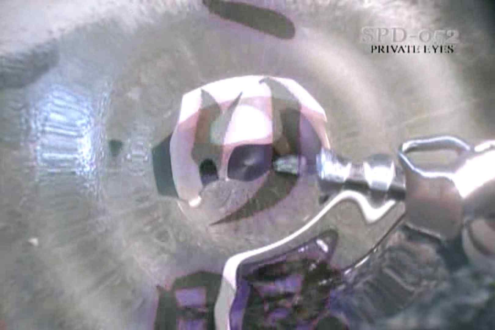 高画質版!SPD-052 ガラスの館 3 名作映像 セックス画像 82PIX 71