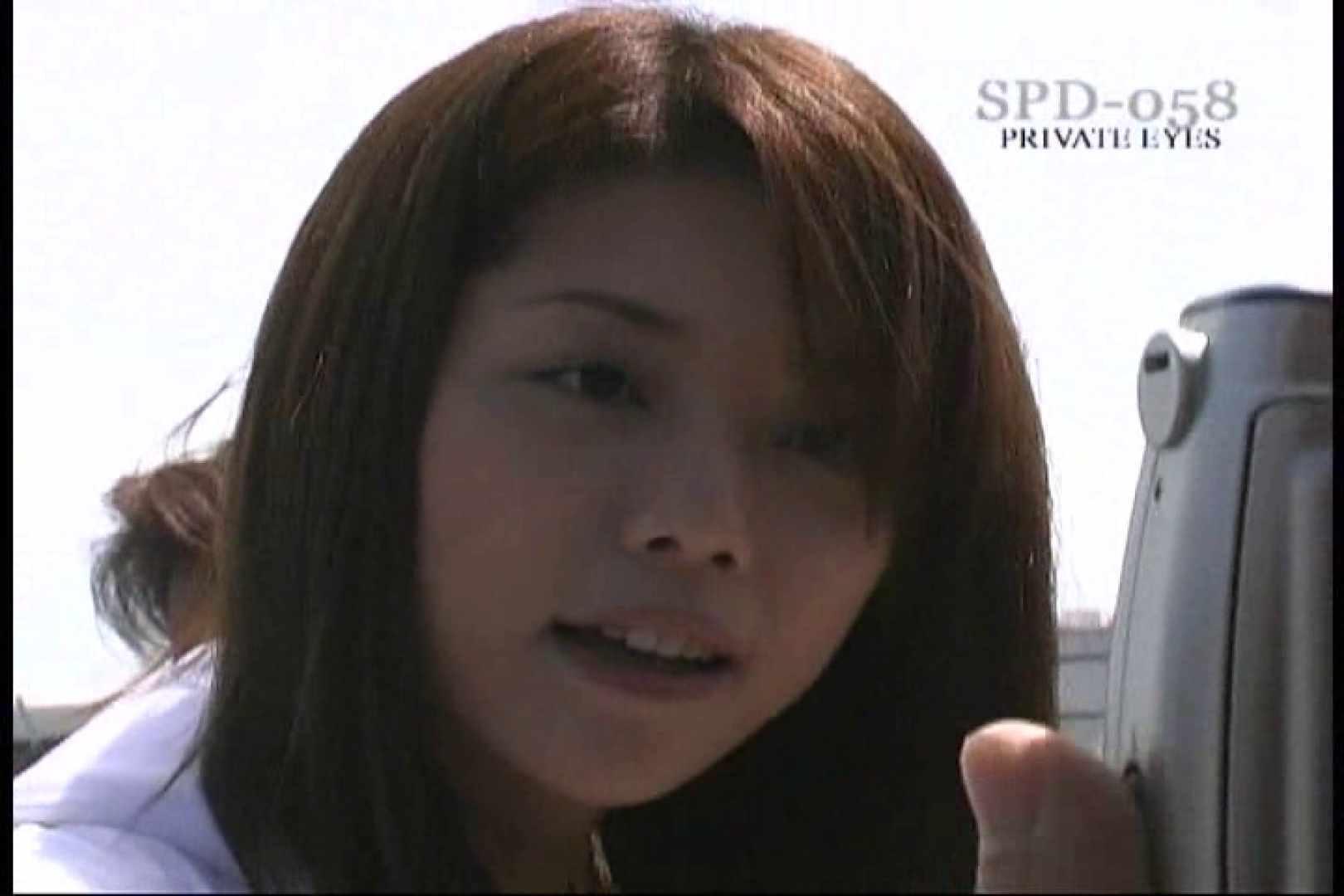 高画質版!SPD-058 ザ・レースクィーン Vゾーンハミ毛シリーズ(総集編Vol.1) 高画質 | プライベート  77PIX 76