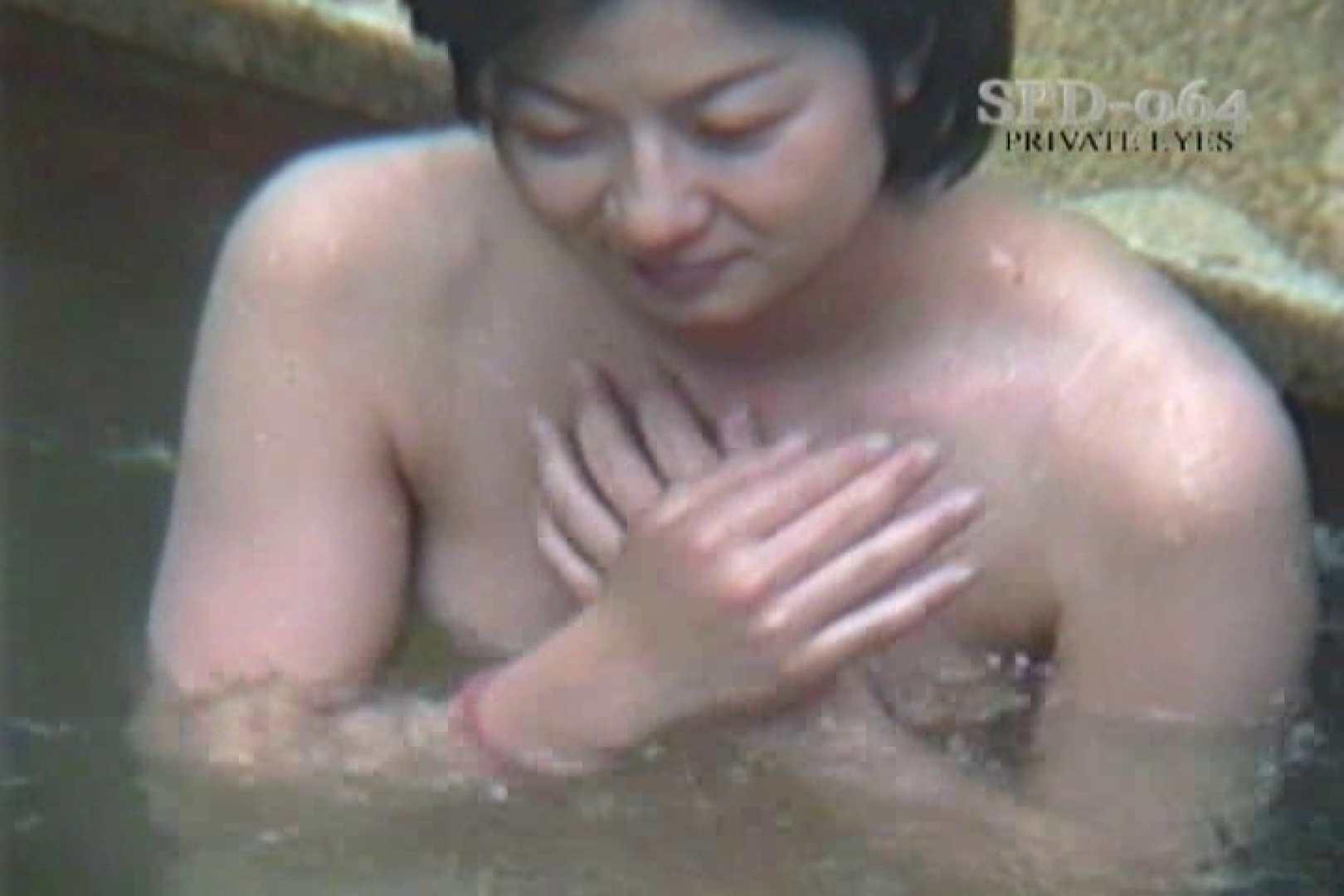 高画質版!SPD-064 盗撮 7 湯乙女の花びら 高画質 AV無料動画キャプチャ 89PIX 33