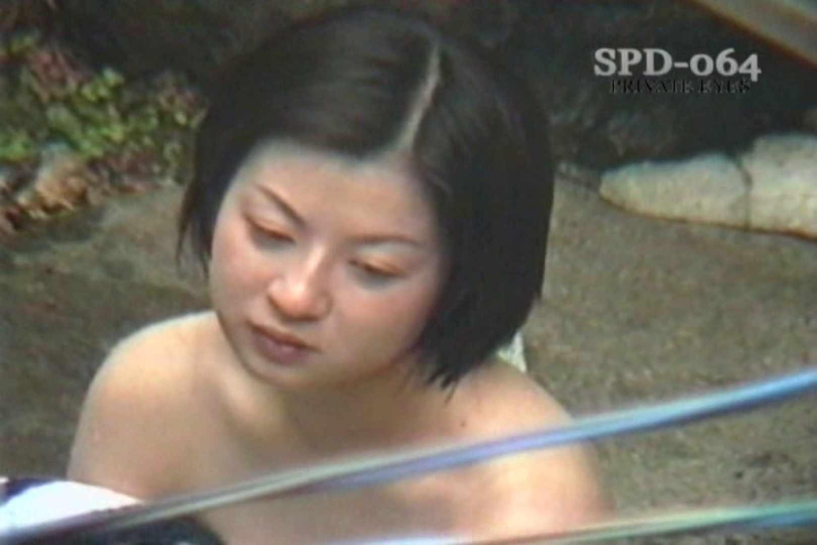 高画質版!SPD-064 盗撮 7 湯乙女の花びら 盗撮シリーズ ヌード画像 89PIX 37