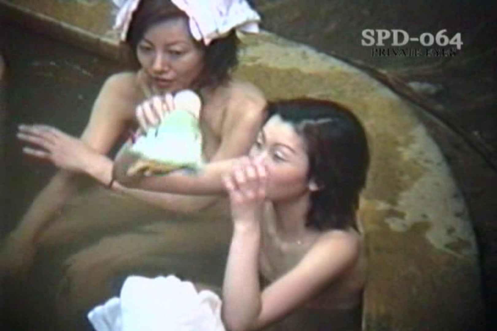 高画質版!SPD-064 盗撮 7 湯乙女の花びら 高画質 AV無料動画キャプチャ 89PIX 43