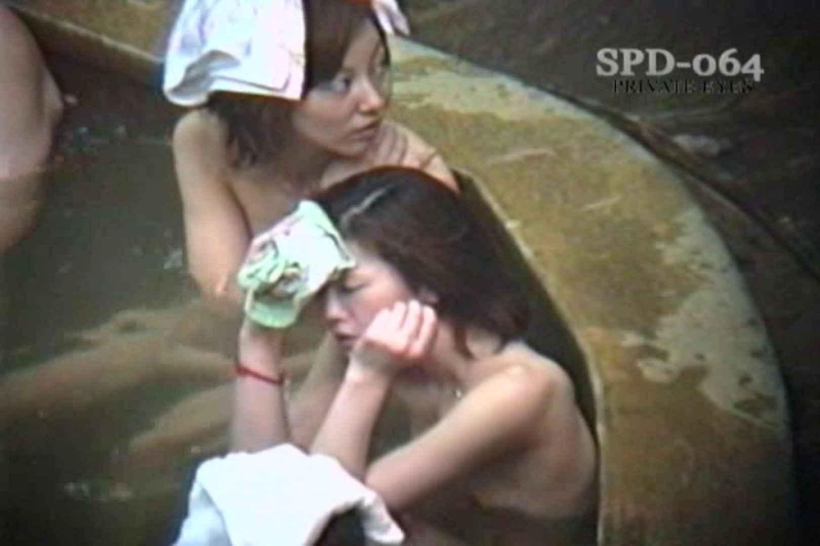 高画質版!SPD-064 盗撮 7 湯乙女の花びら 名作映像 われめAV動画紹介 89PIX 44