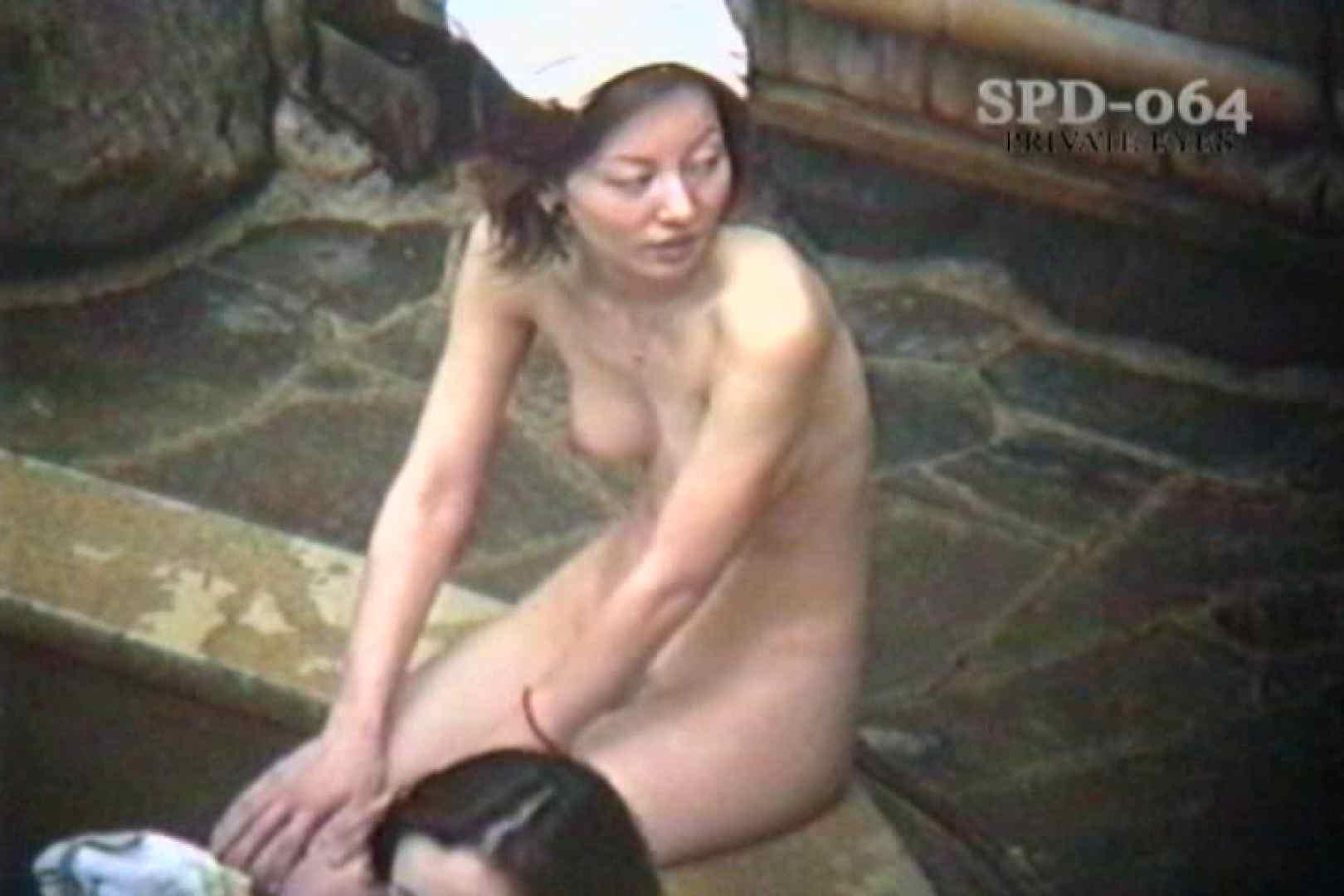 高画質版!SPD-064 盗撮 7 湯乙女の花びら プライベート  89PIX 45